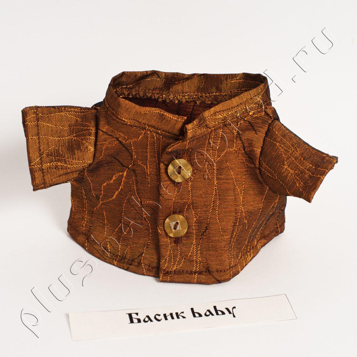 Рубашка коричневая для Басика baby