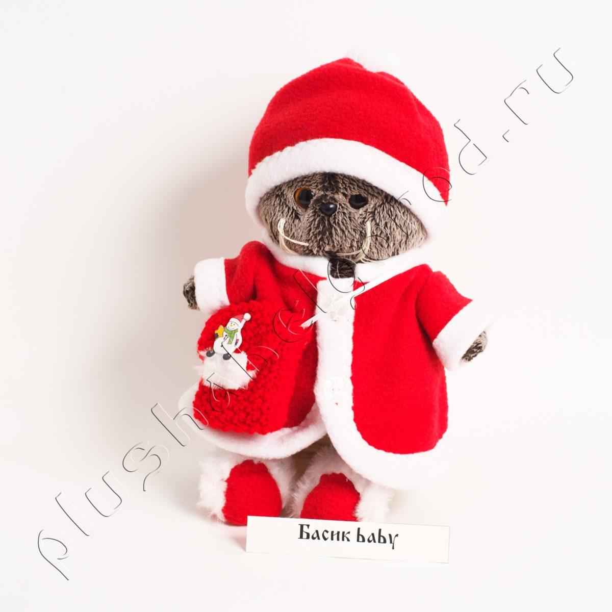 Цена со скидкой! Дед Мороз для Басика baby