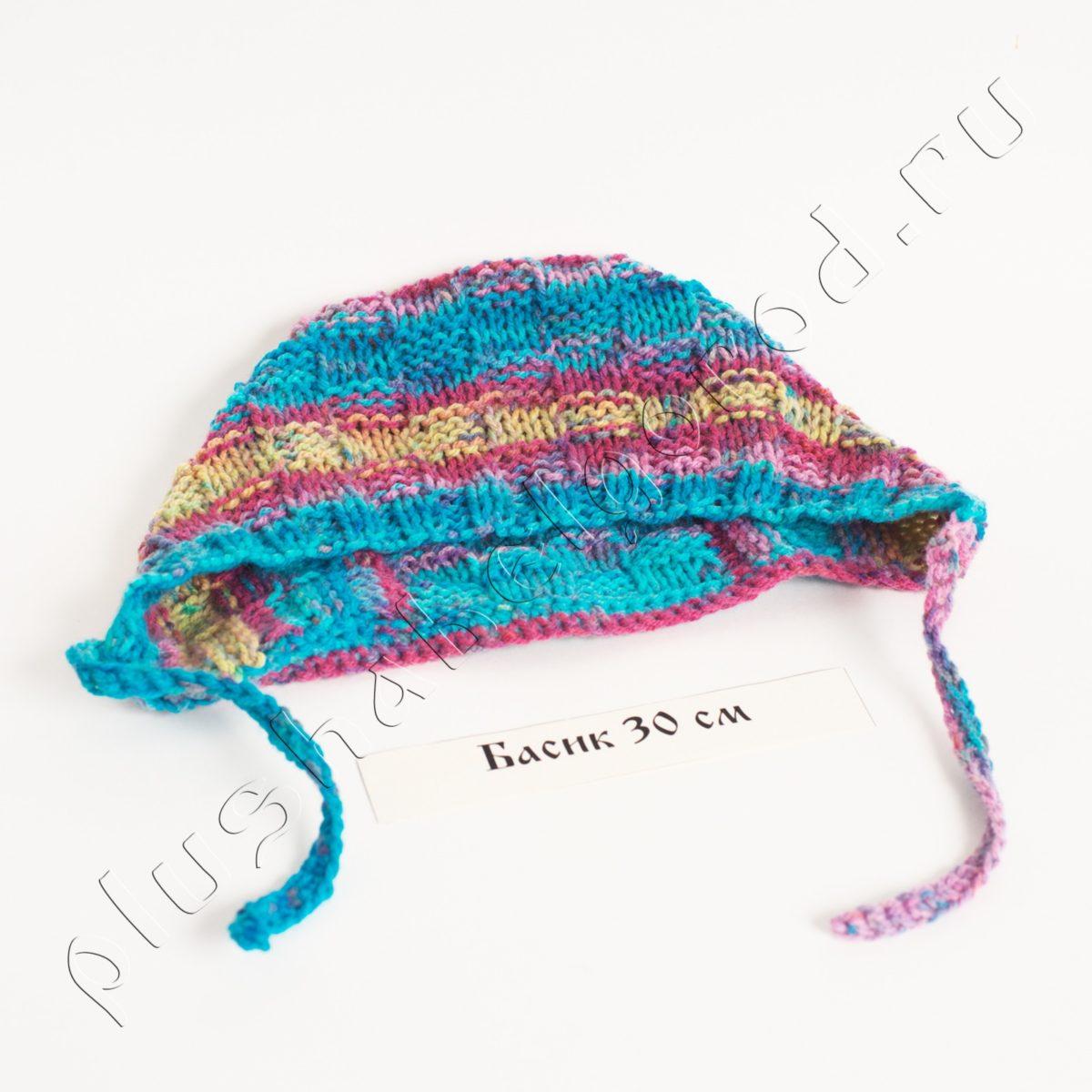 Шапочка разноцветная (30 см)