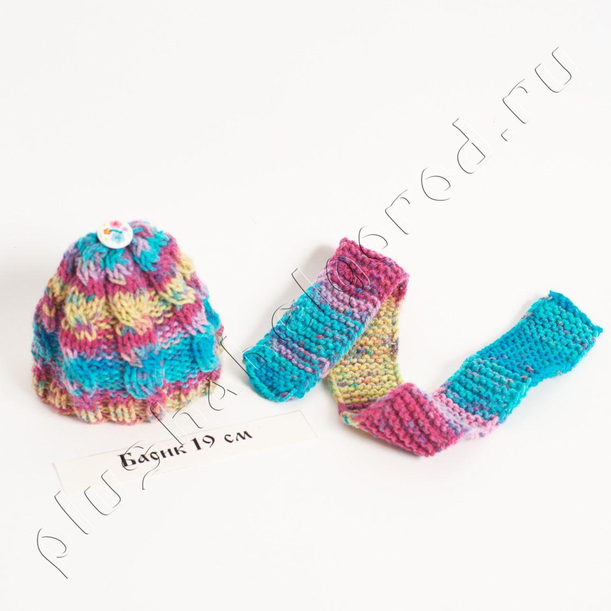 Шапочка разноцветная и шарф для Басика 19 см