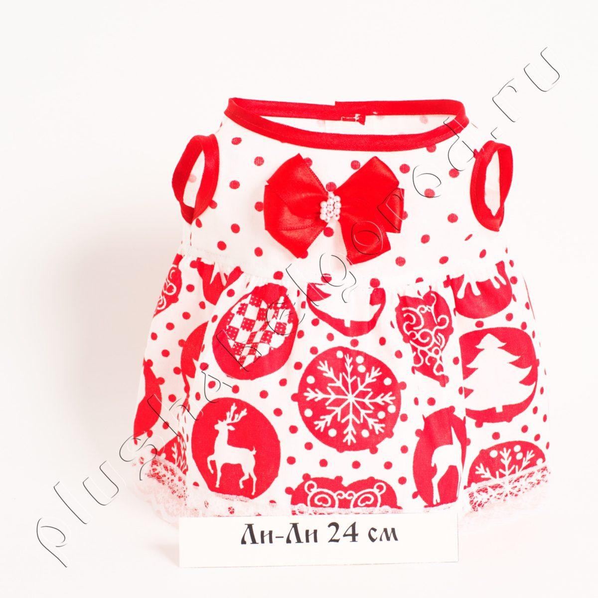 Платье с красным бантиком