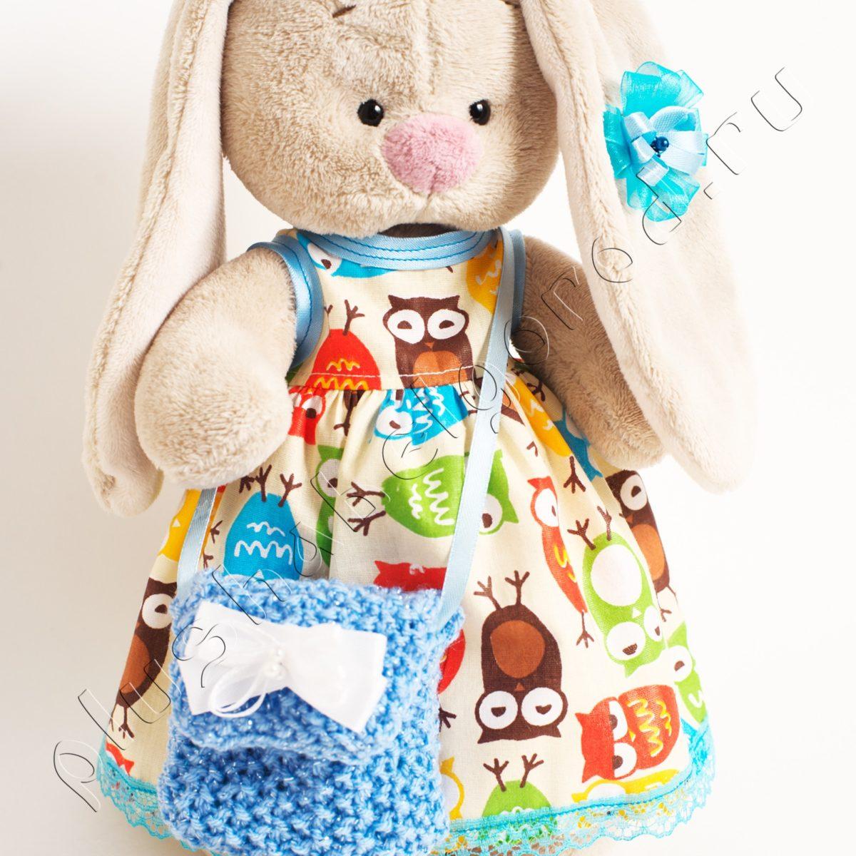 Платье, сумочка и украшение на ушко