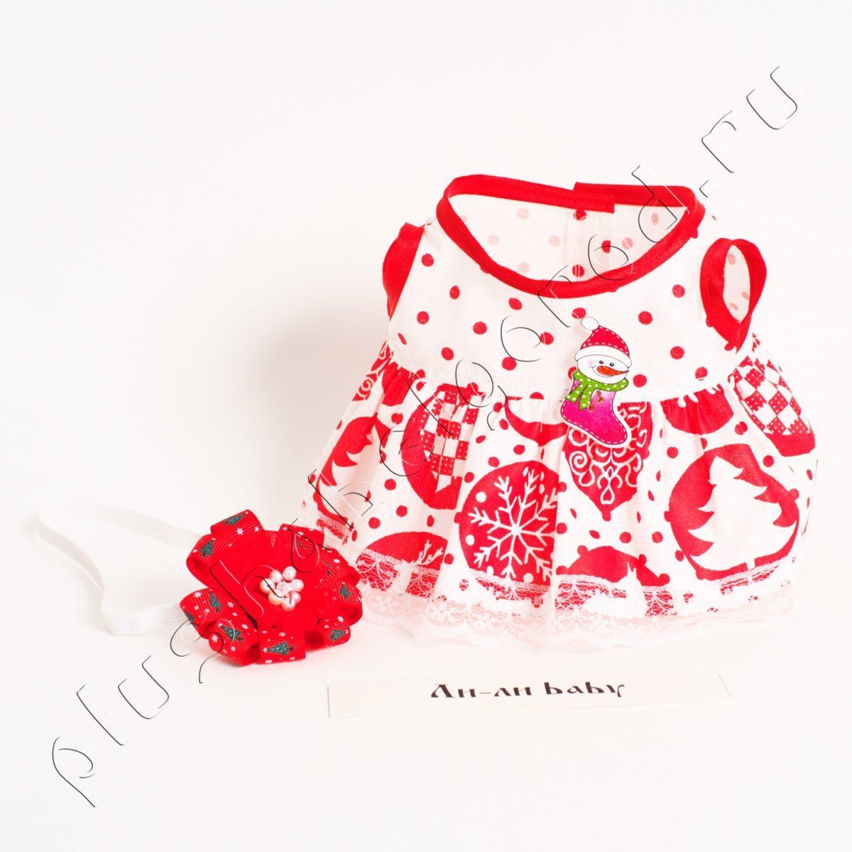 Платье и цветочек на голову для baby