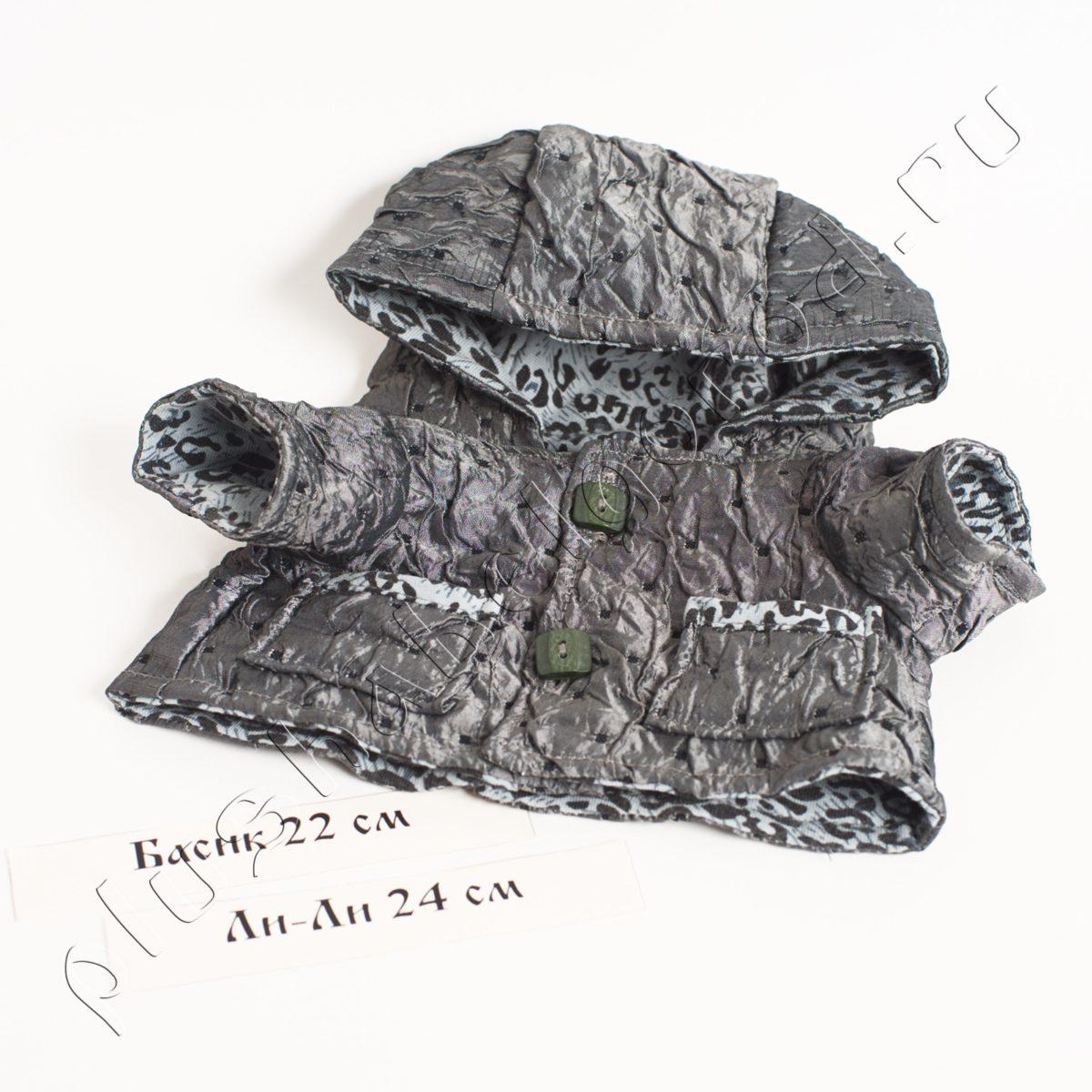 Куртка на подкладке серая