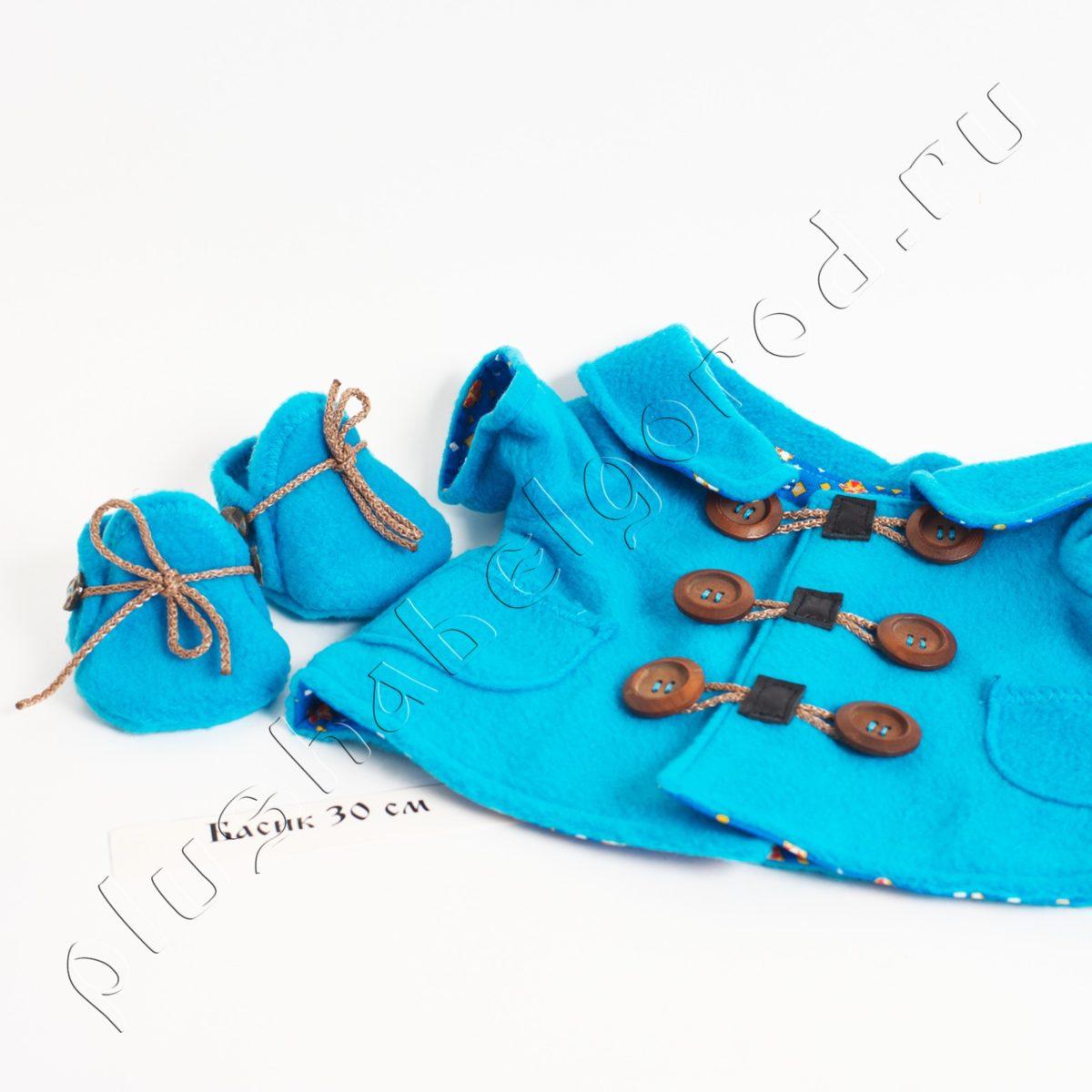 Пальто Голубое очень красивое и Обувь со шнурками