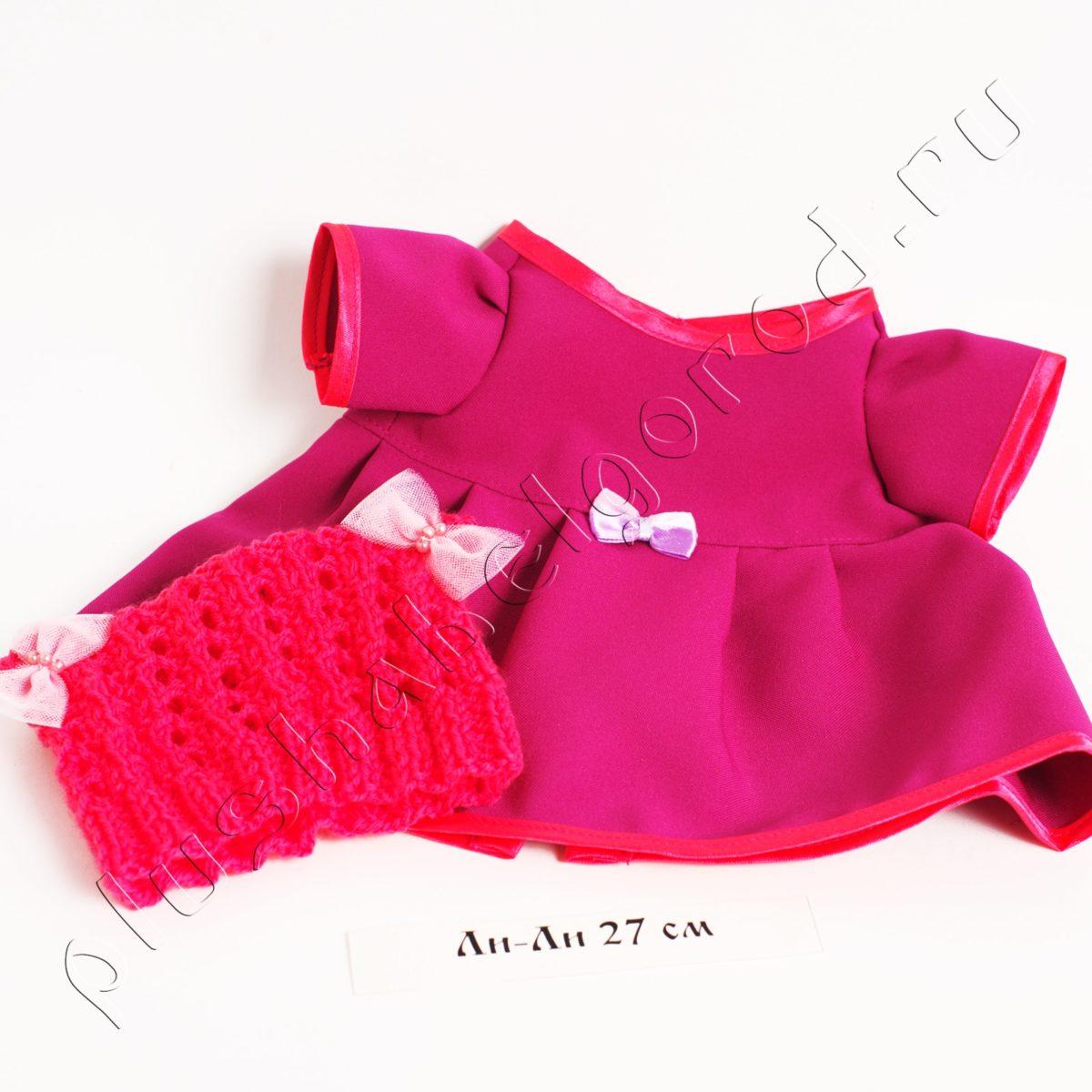Выгода 120₽! Платье и шапочка розовая с бантиками