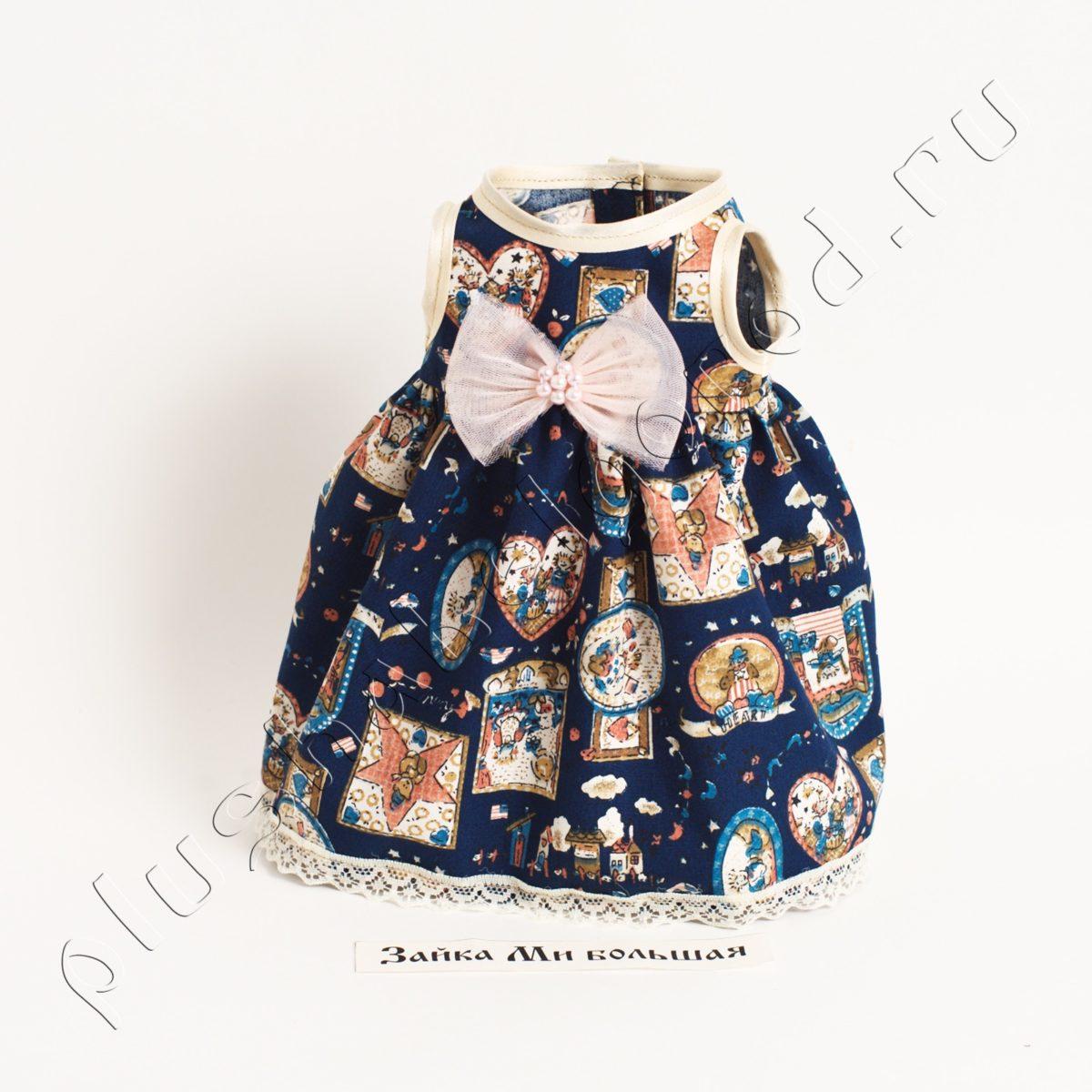 Платье синее, украшенное бантом (малыш)