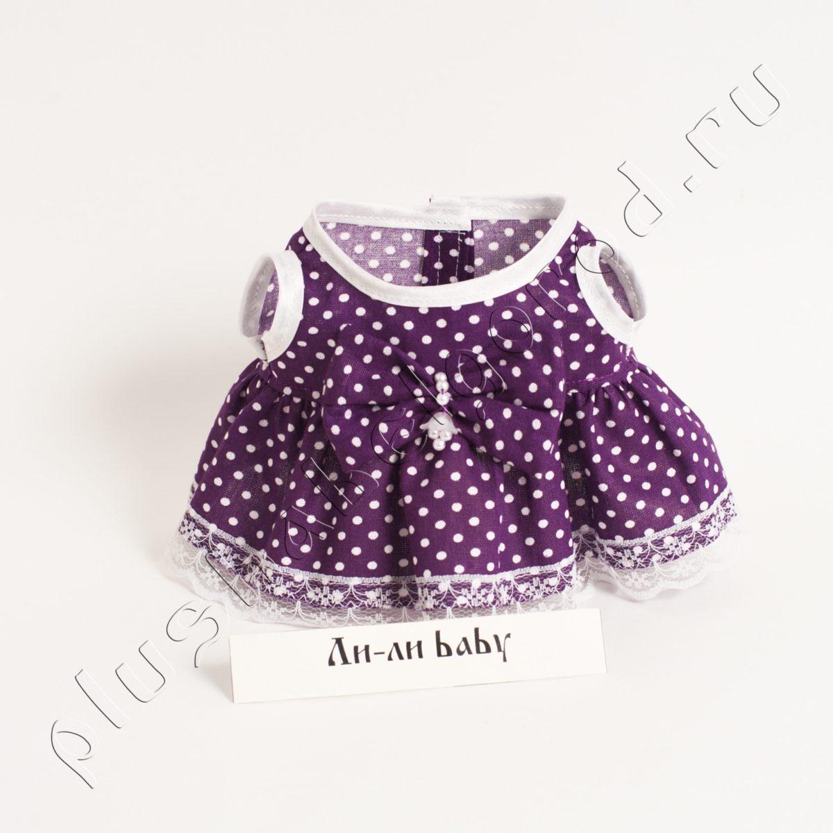 Платье фиолетовое в горошек, украшенное бантом