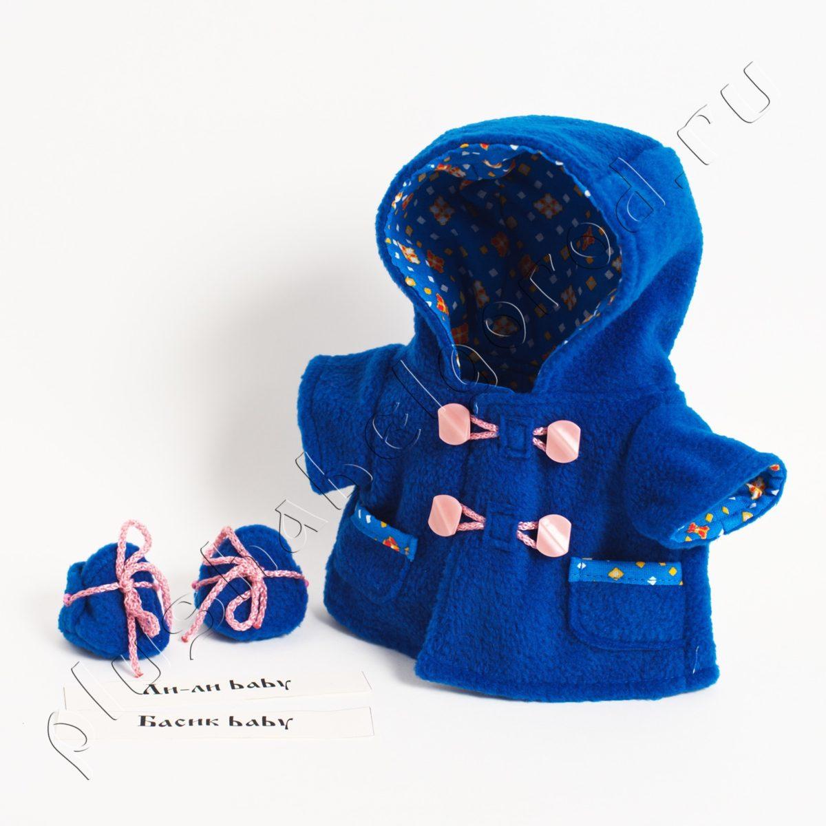 Пальто на подкладке синее и обувь (baby)
