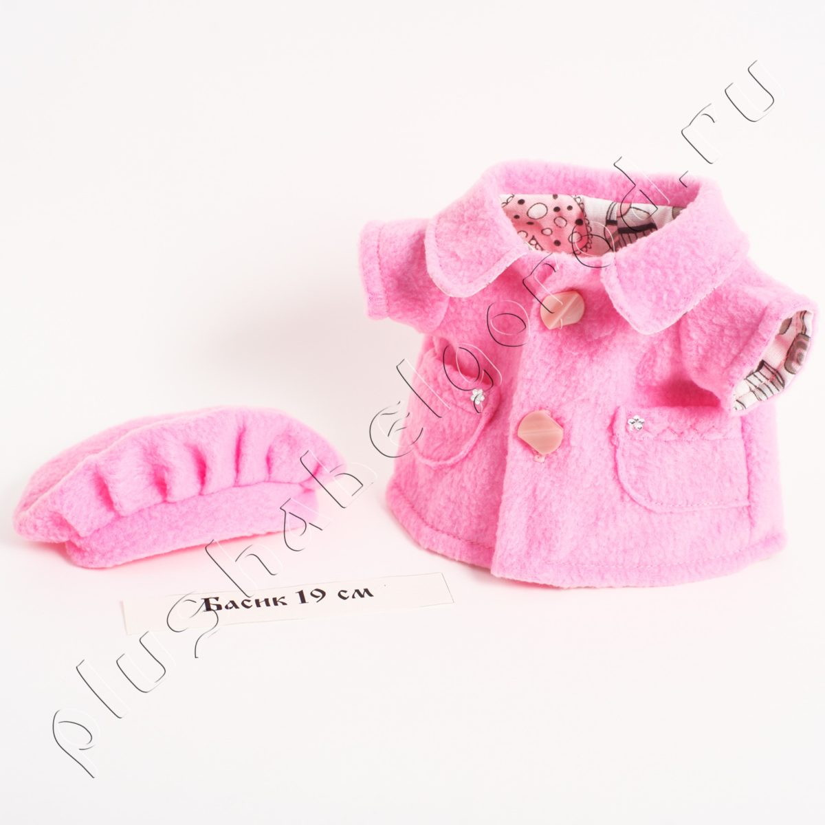 Пальто розовое с подкладкой и берет