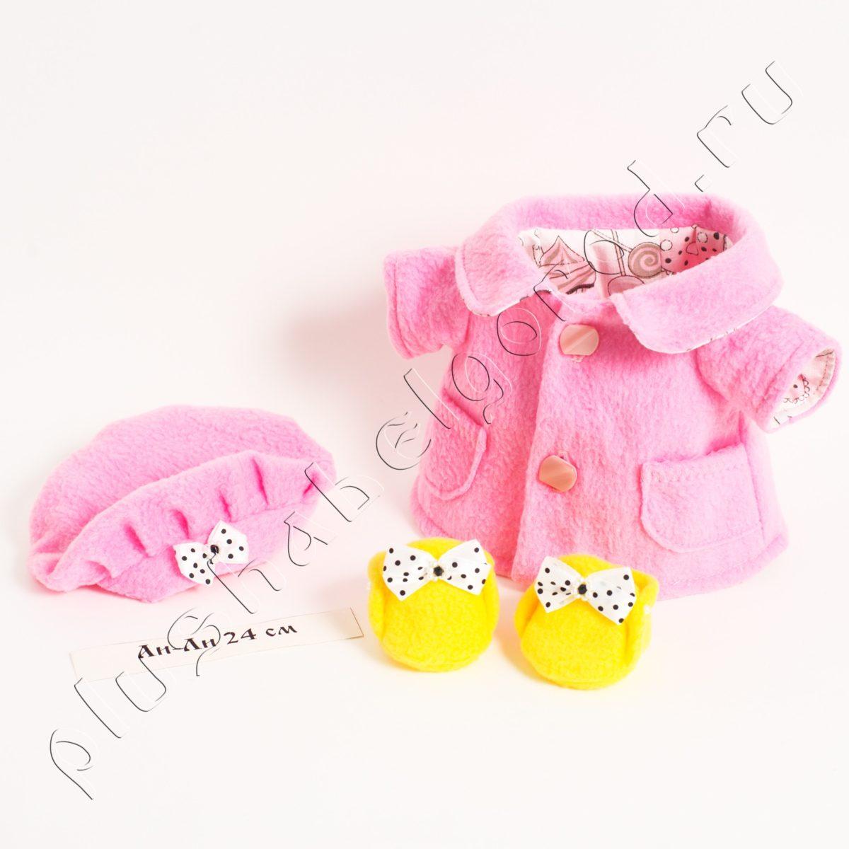 Пальто розовое с подкладкой, Обувь и берет