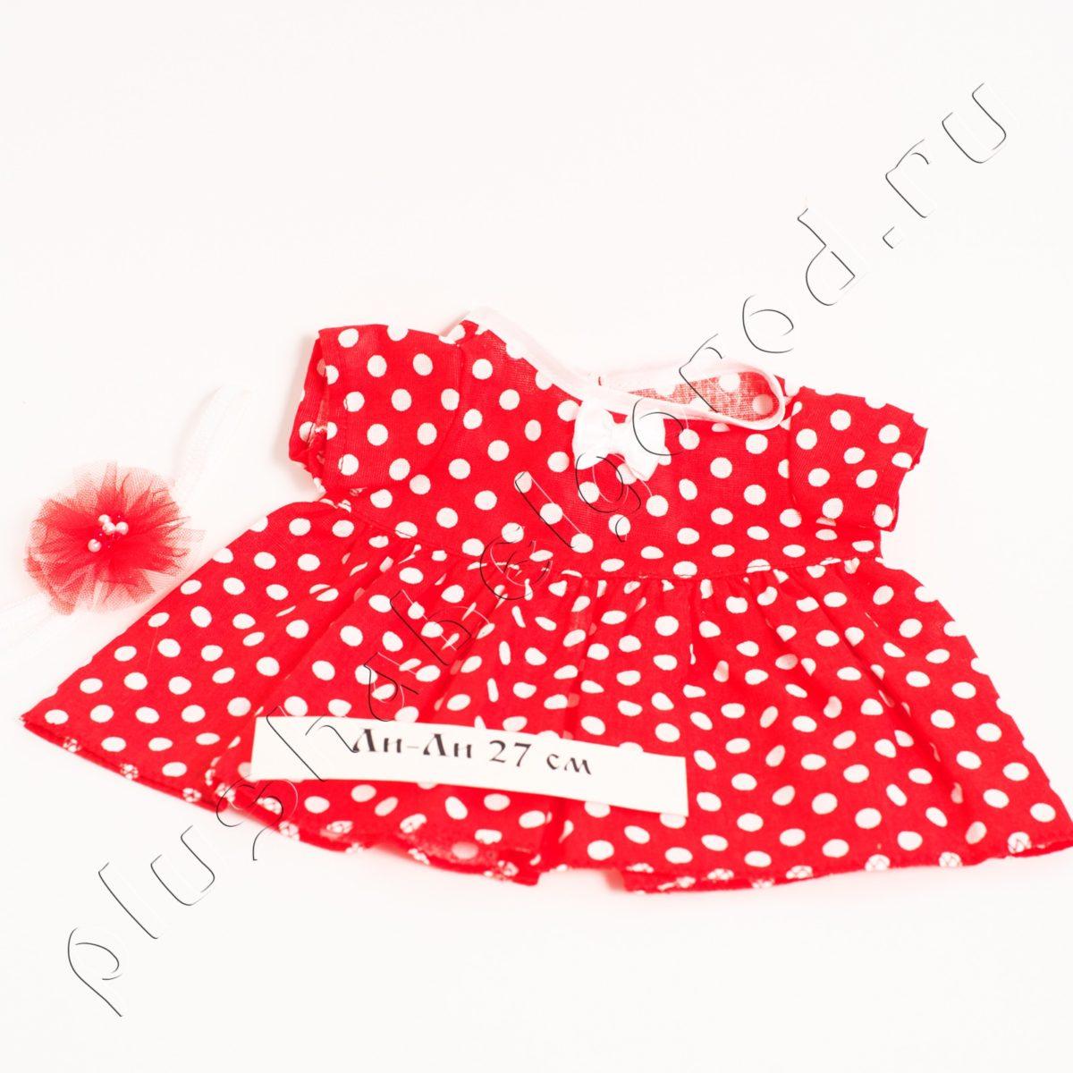 Платье красное в горошек и цветочек на голову