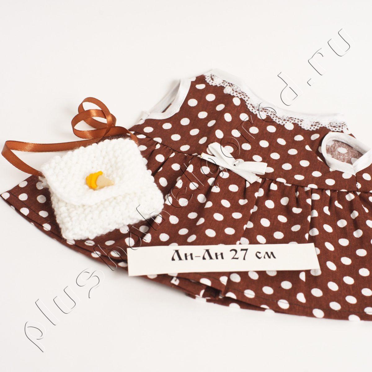 Платье коричневое в горошек и сумочка
