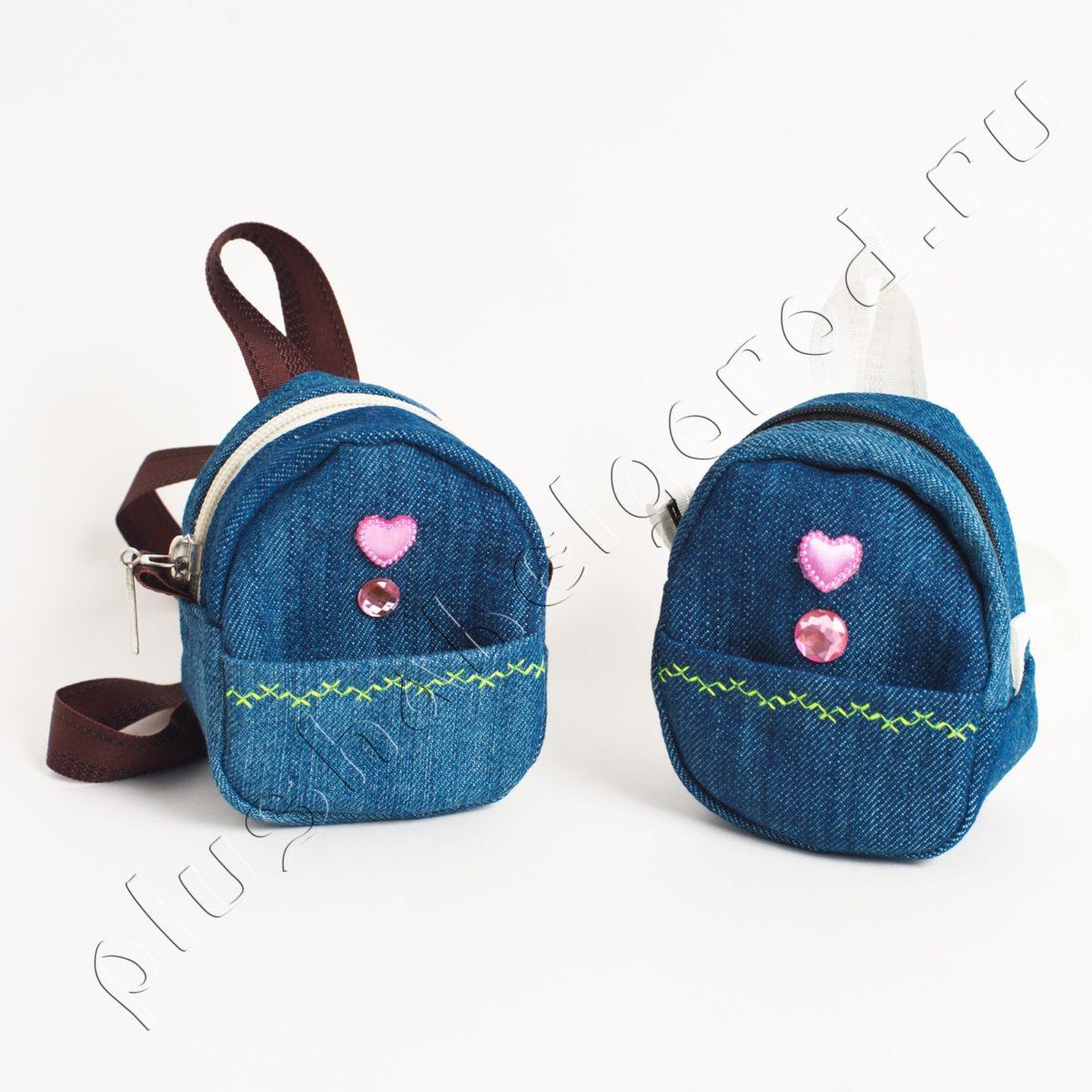 Рюкзачок джинсовый с сердечком