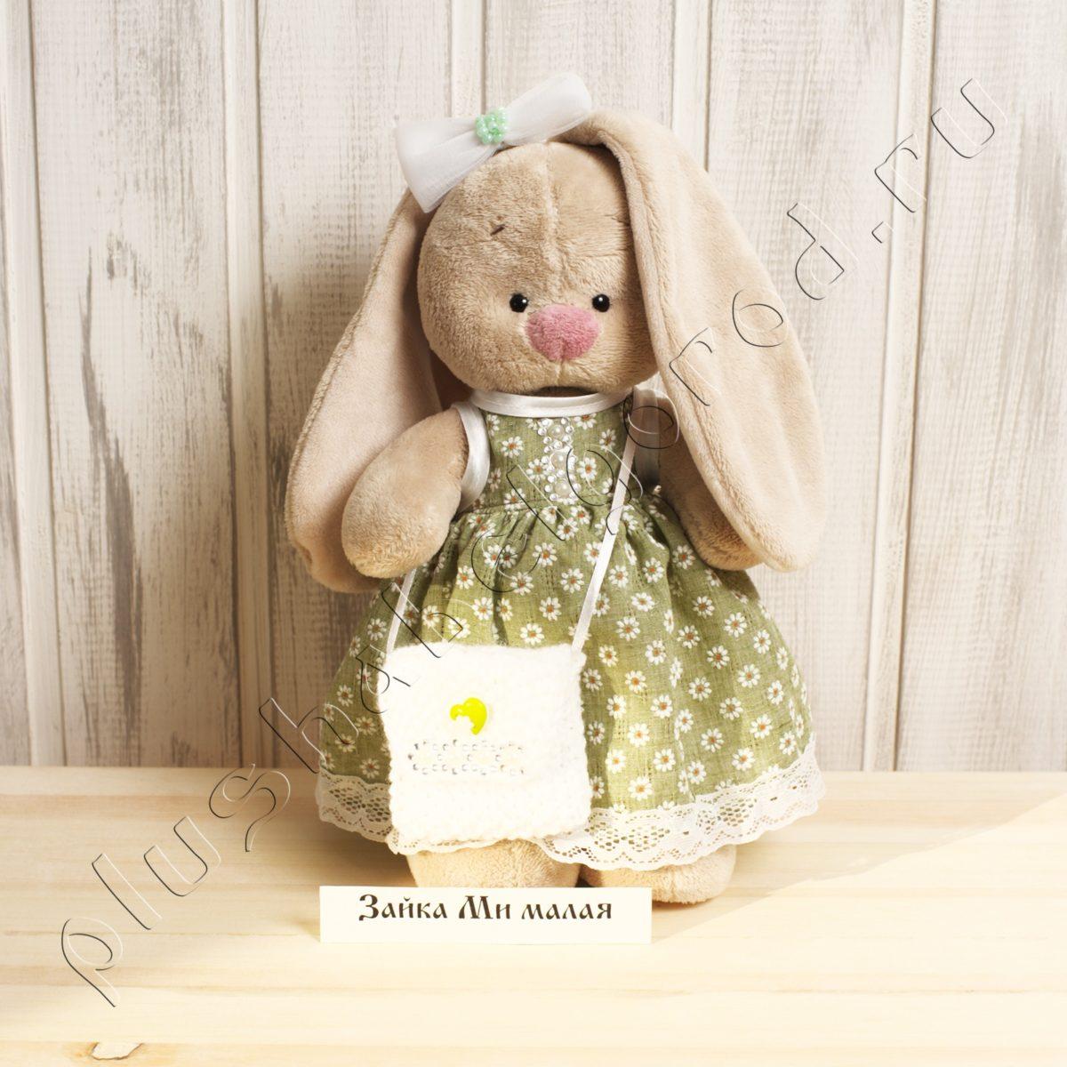 Платье с ромашками, сумочка и бантик на ушко