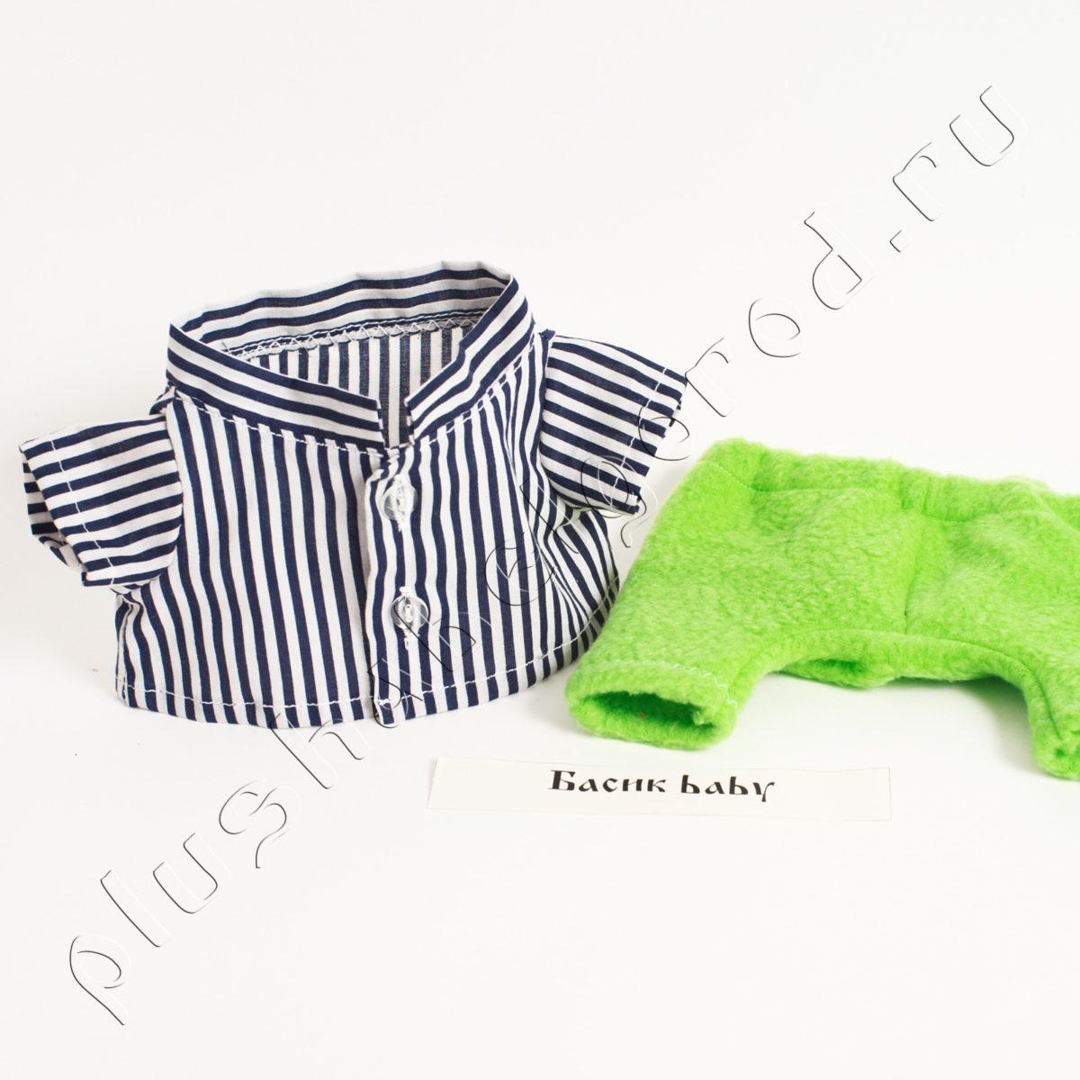 Брюки зелёные и рубашка в полоску