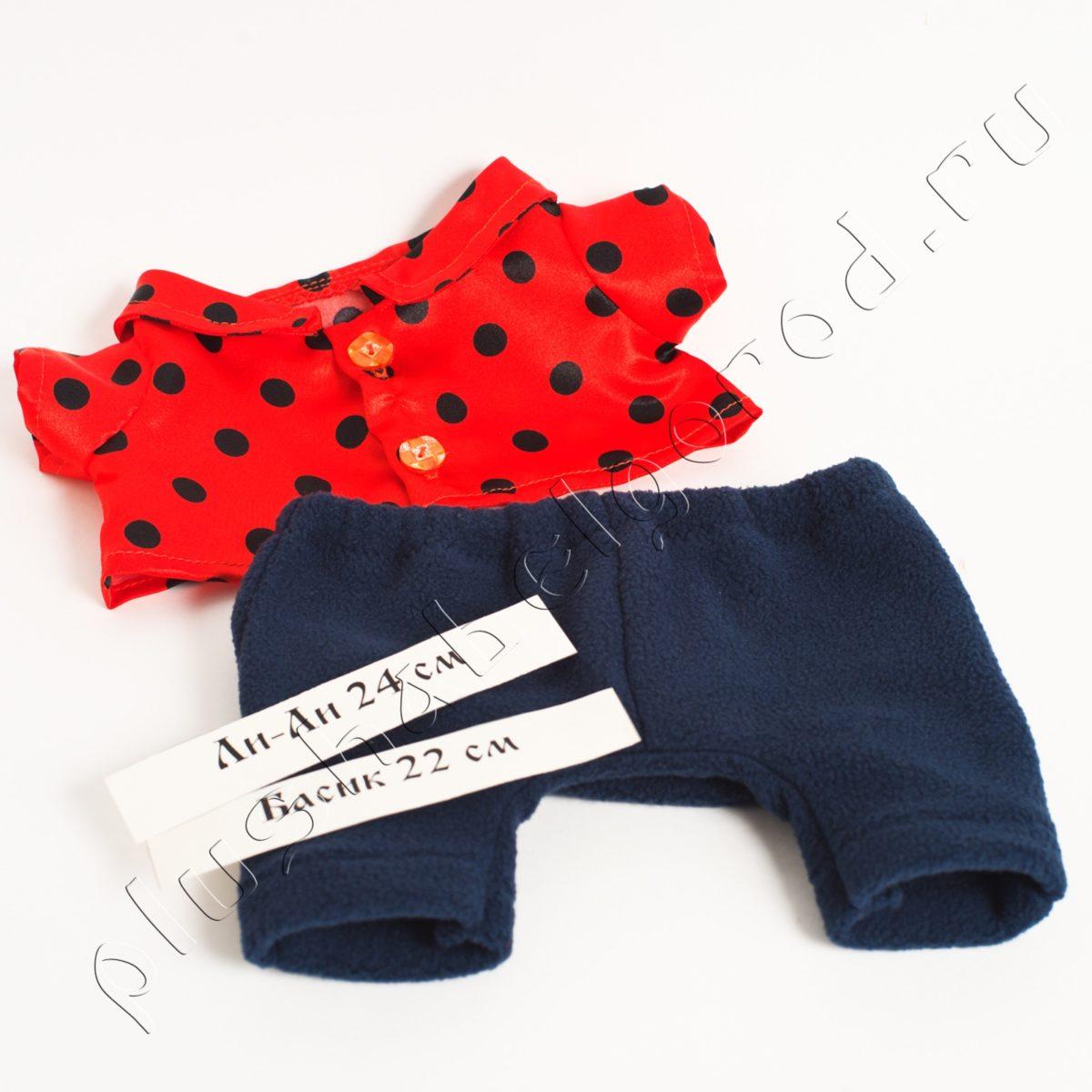 Брюки темно-синие и блузка красная в горошек