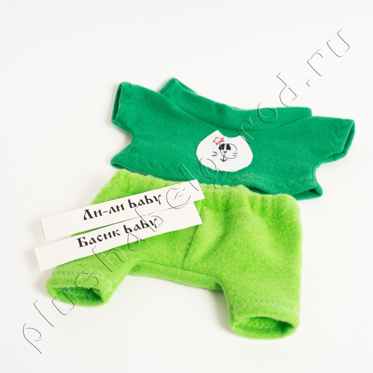 Акция! Вместо 500₽! Брюки зелёные и футболка с котиком