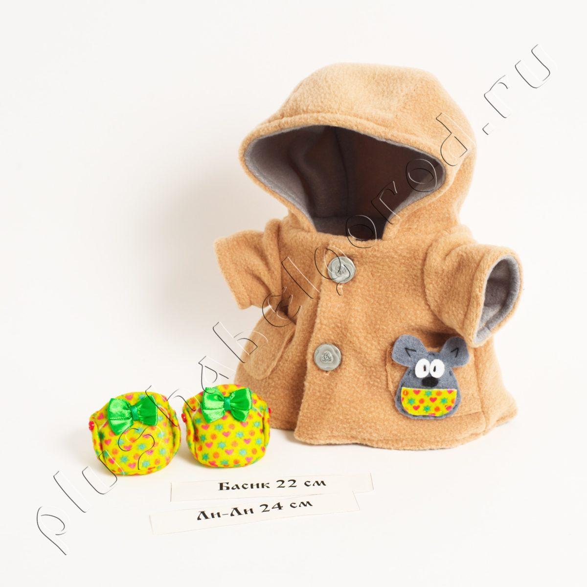 Цена по акции! Выгода 50₽! Пальто с мышкой и очаровательные тапочки(22,24)