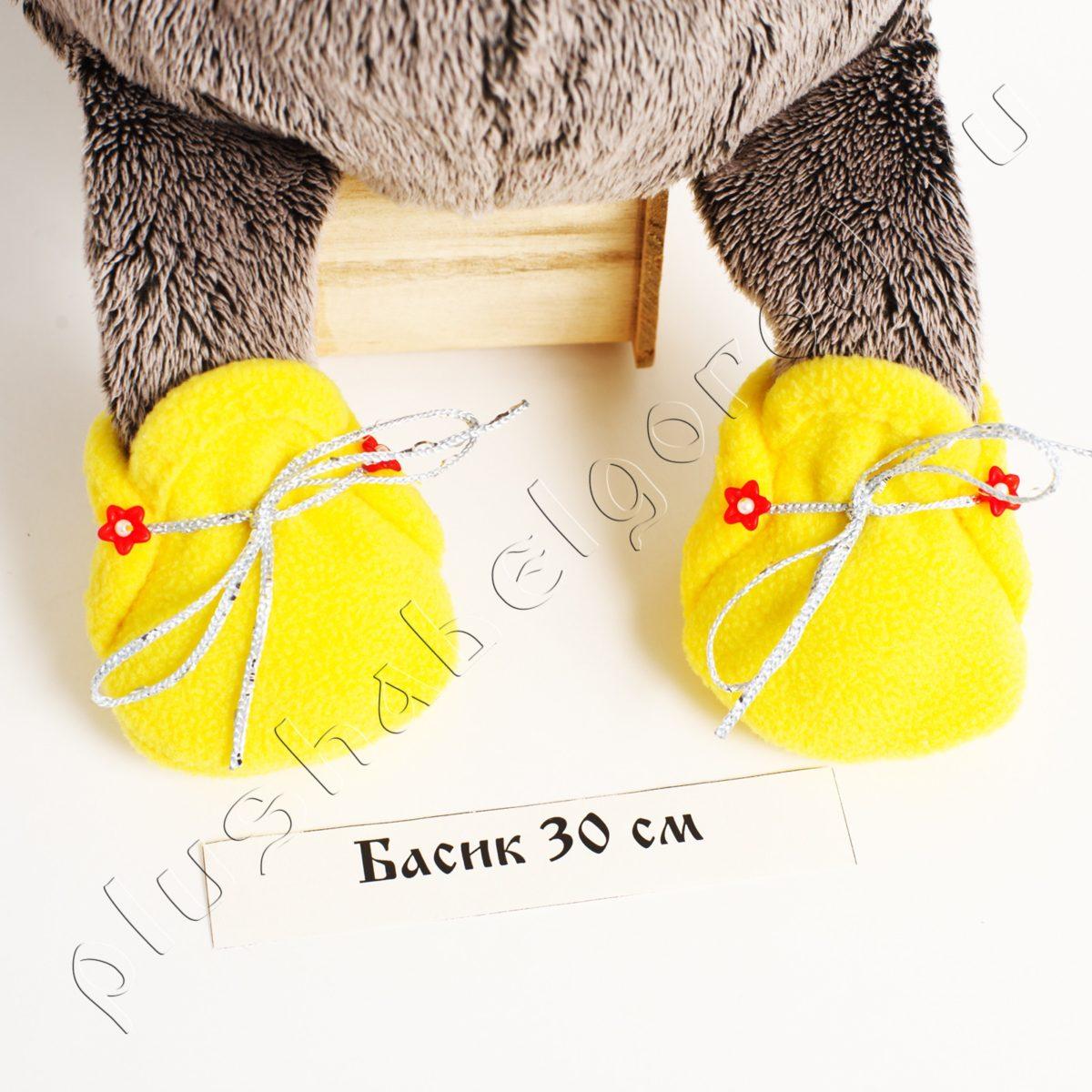 Обувь желтая (30)