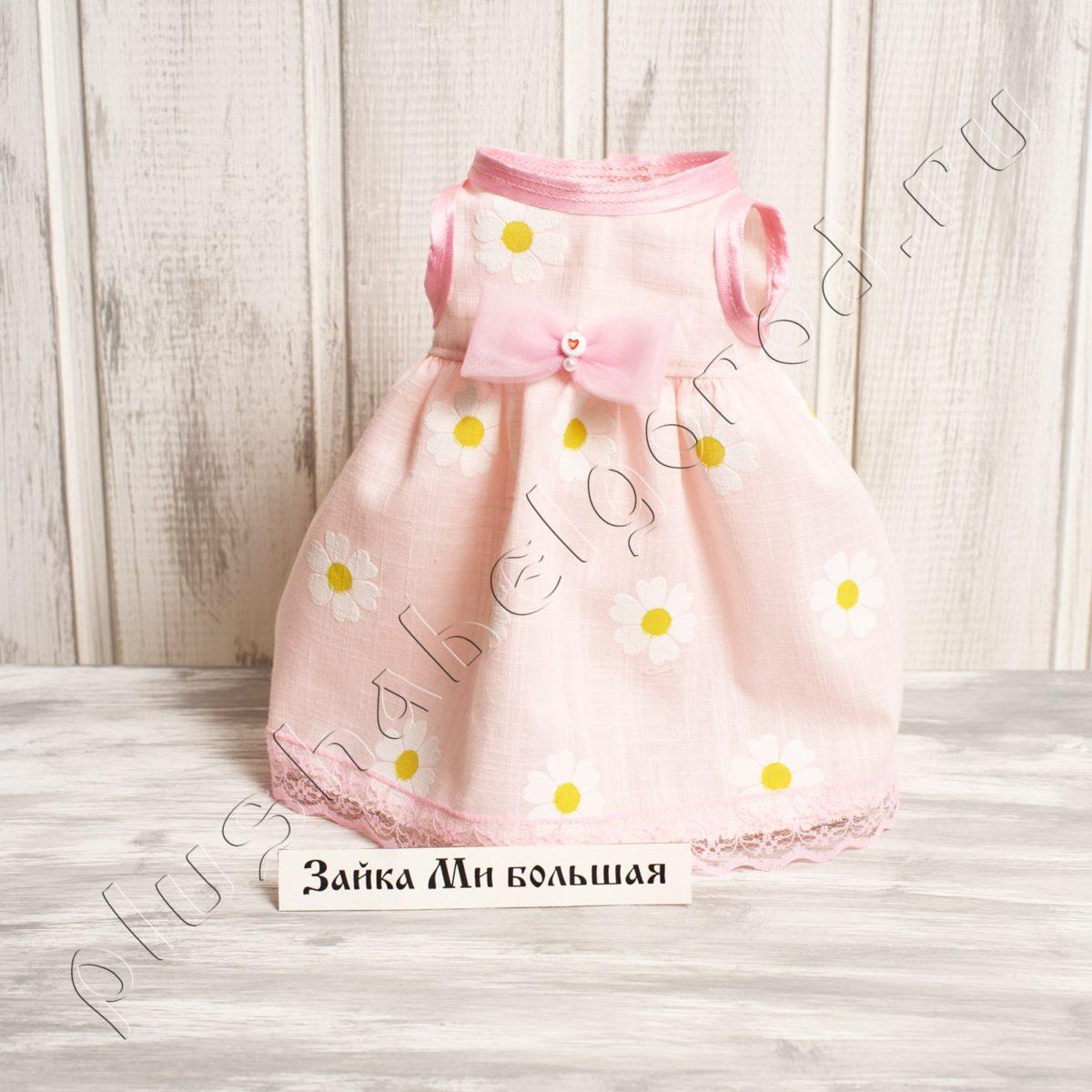 Платье с объемными ромашками