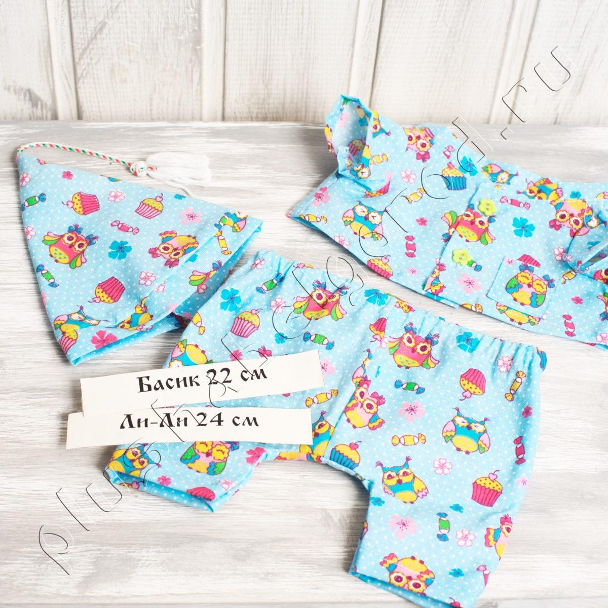 Новинка! Пижама голубая с совами (22,24)