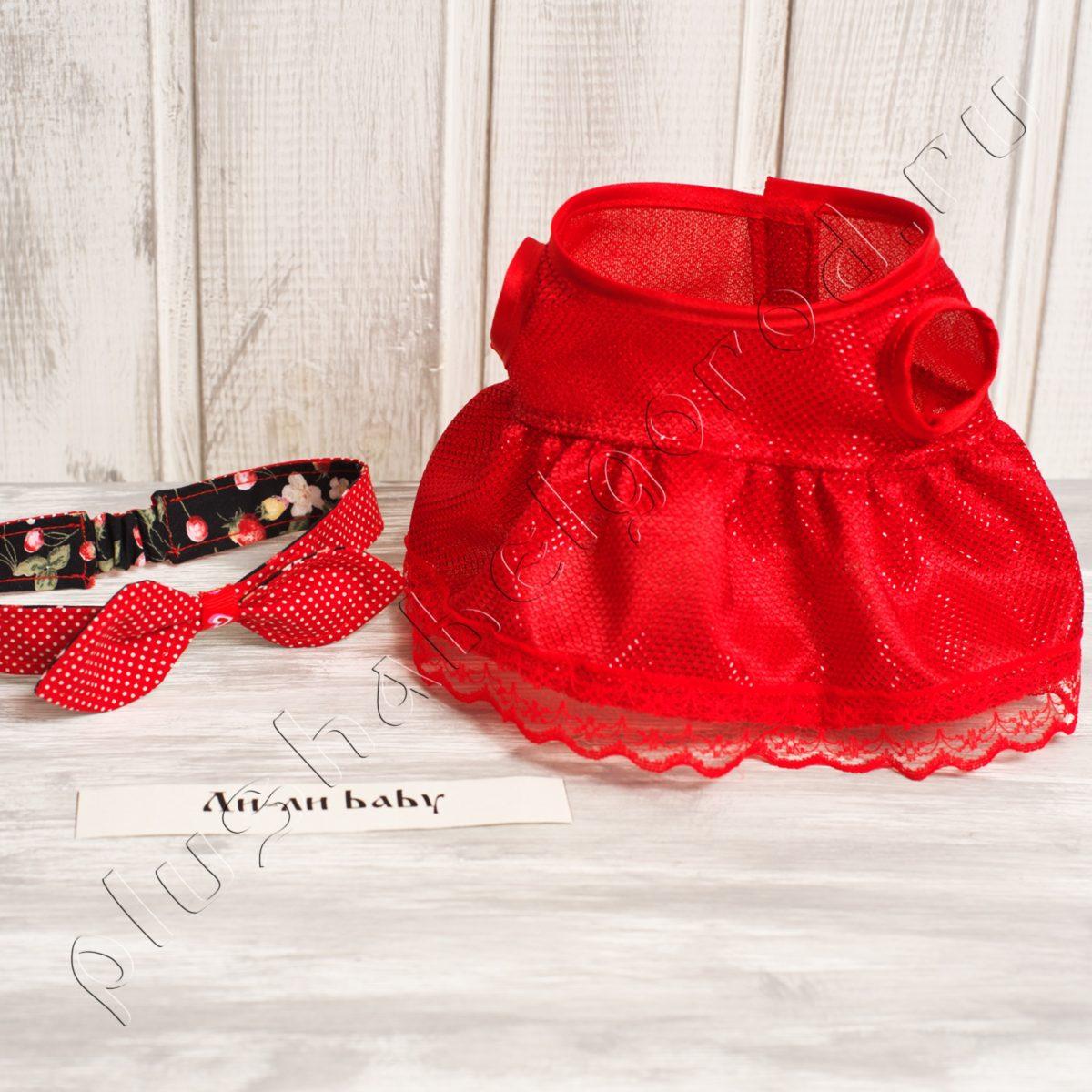 Выгода 50₽! Акция! Платье красное и солоха