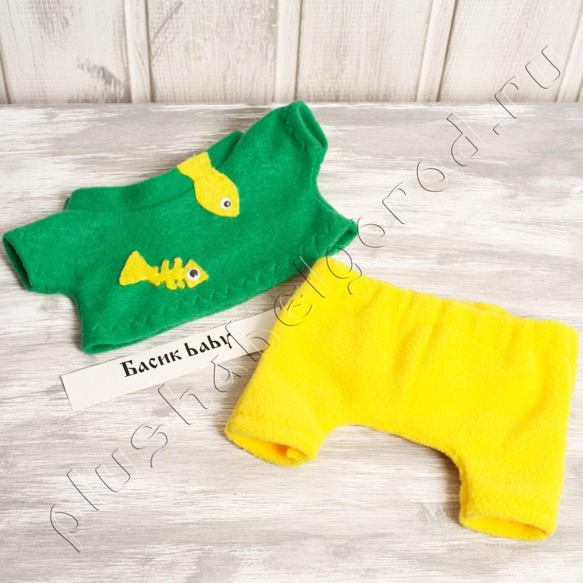 Акция! Выгода 50₽! Брюки желтые и футболка зелёная с рыбками