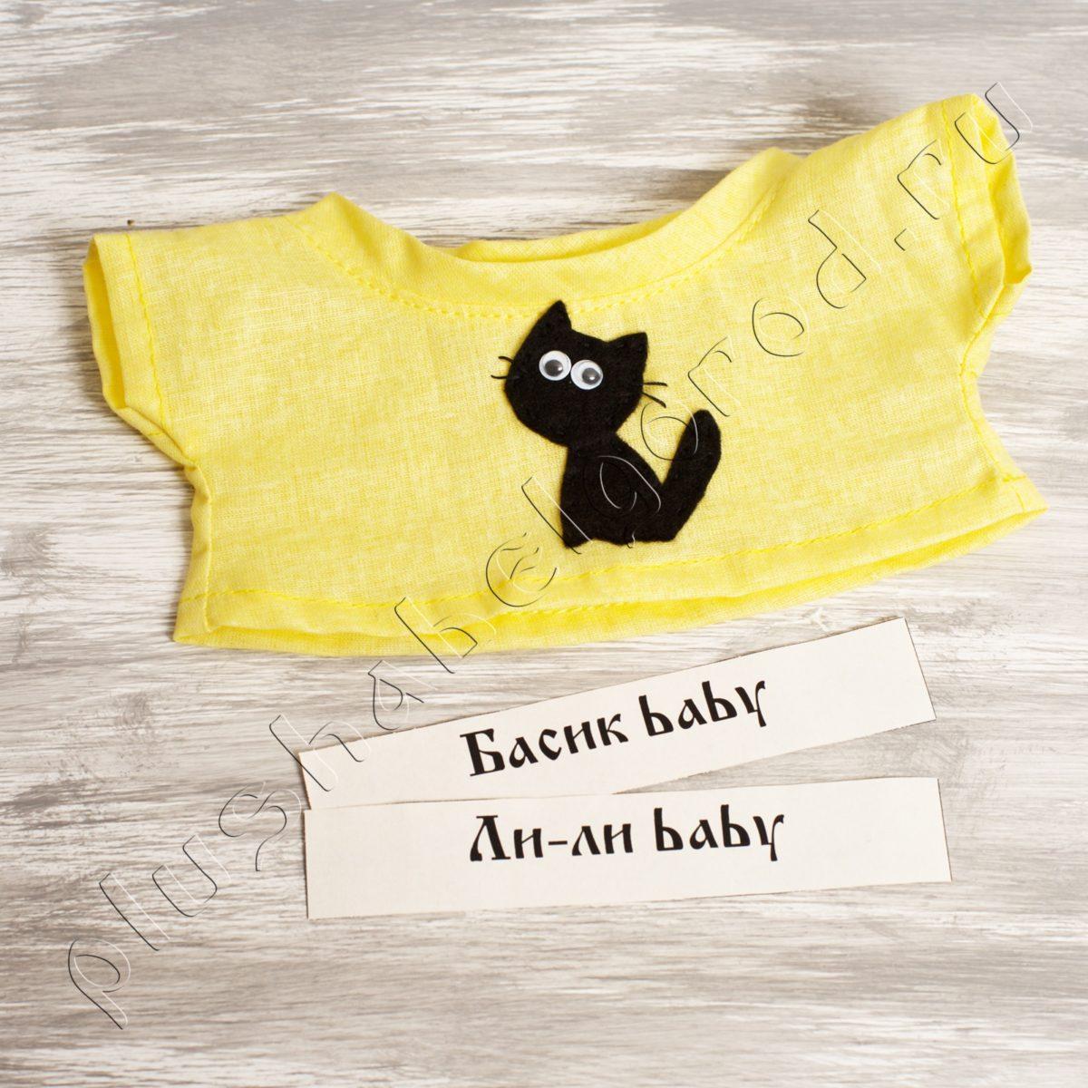 Футболка желтая с чёрным котом (baby)