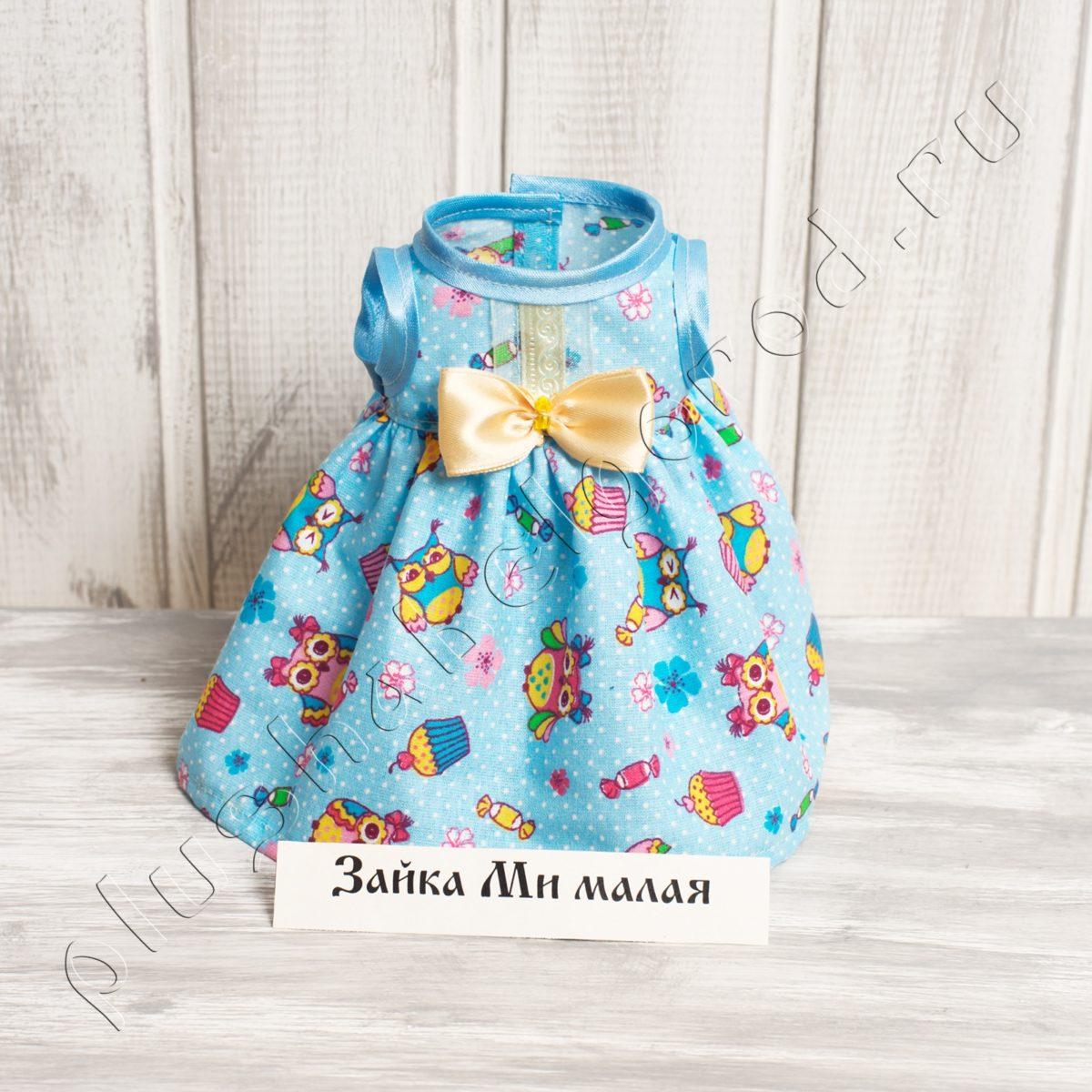 Платье синее с совами, украшенное бантом