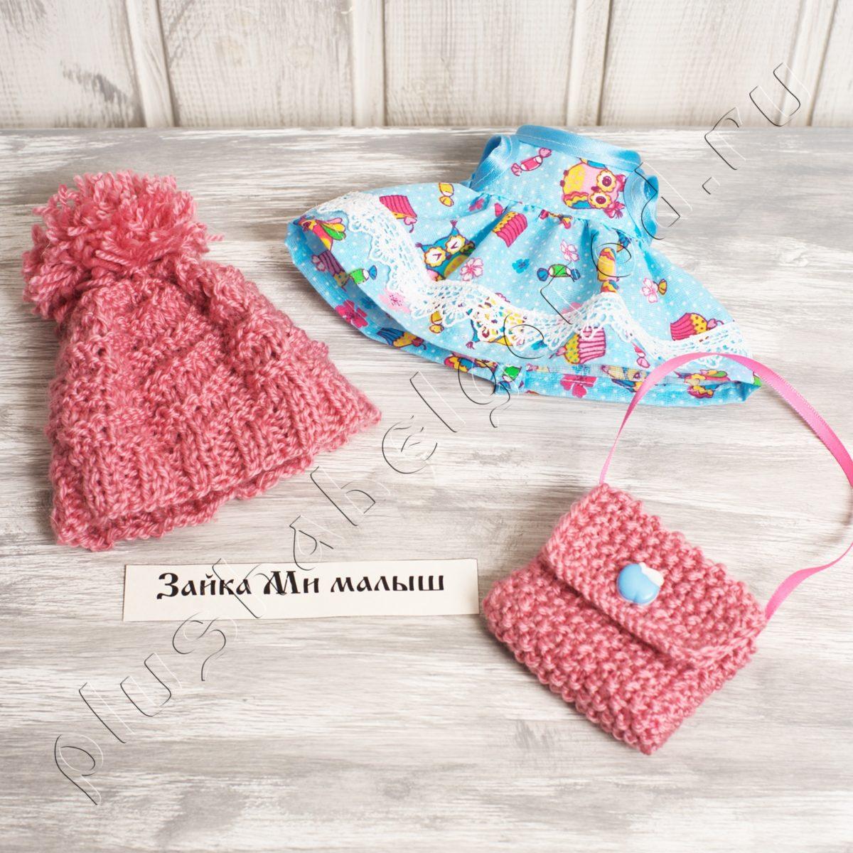 Платье с совушками, сумочка и шапочка