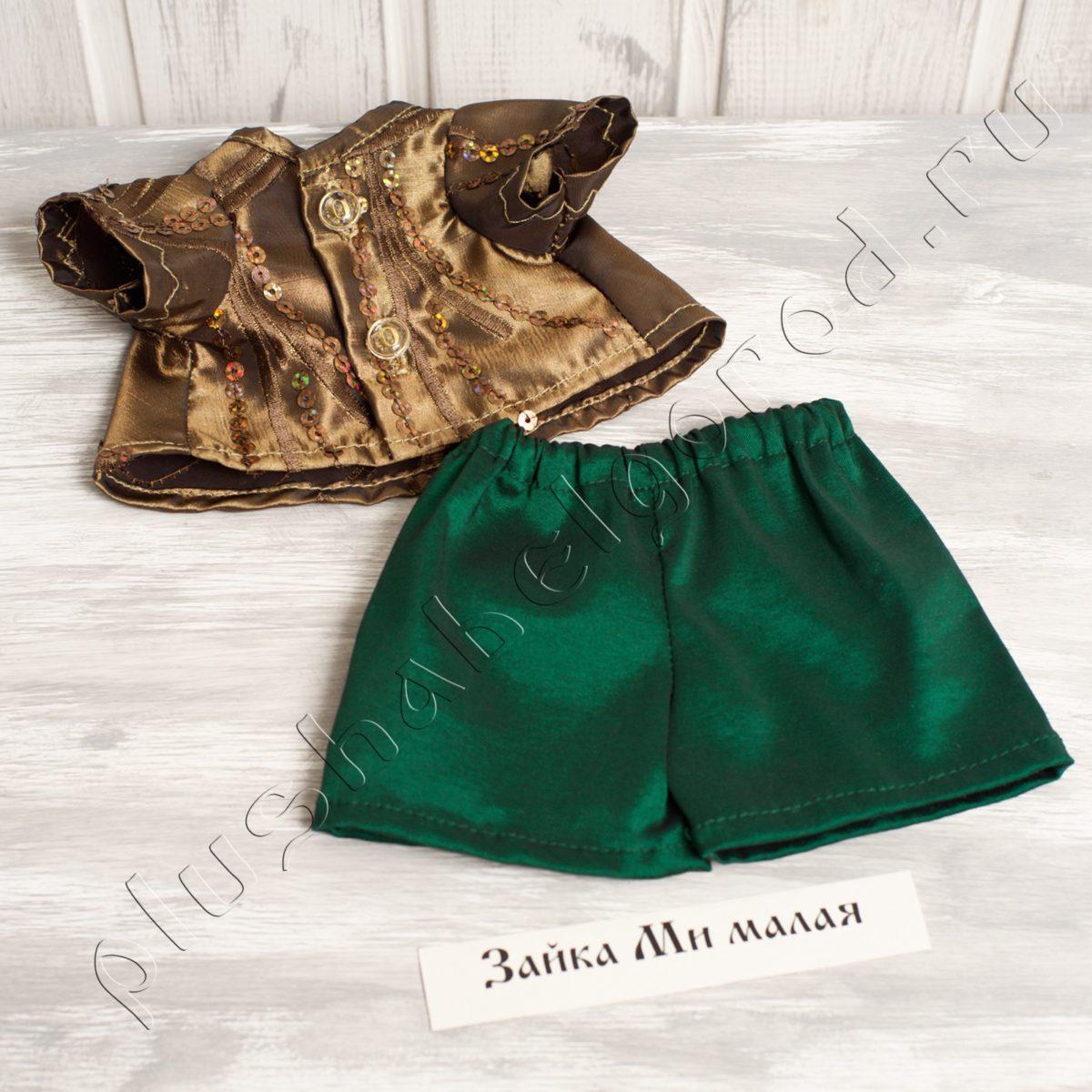 Брючки зелёные и рубашка с пайетками