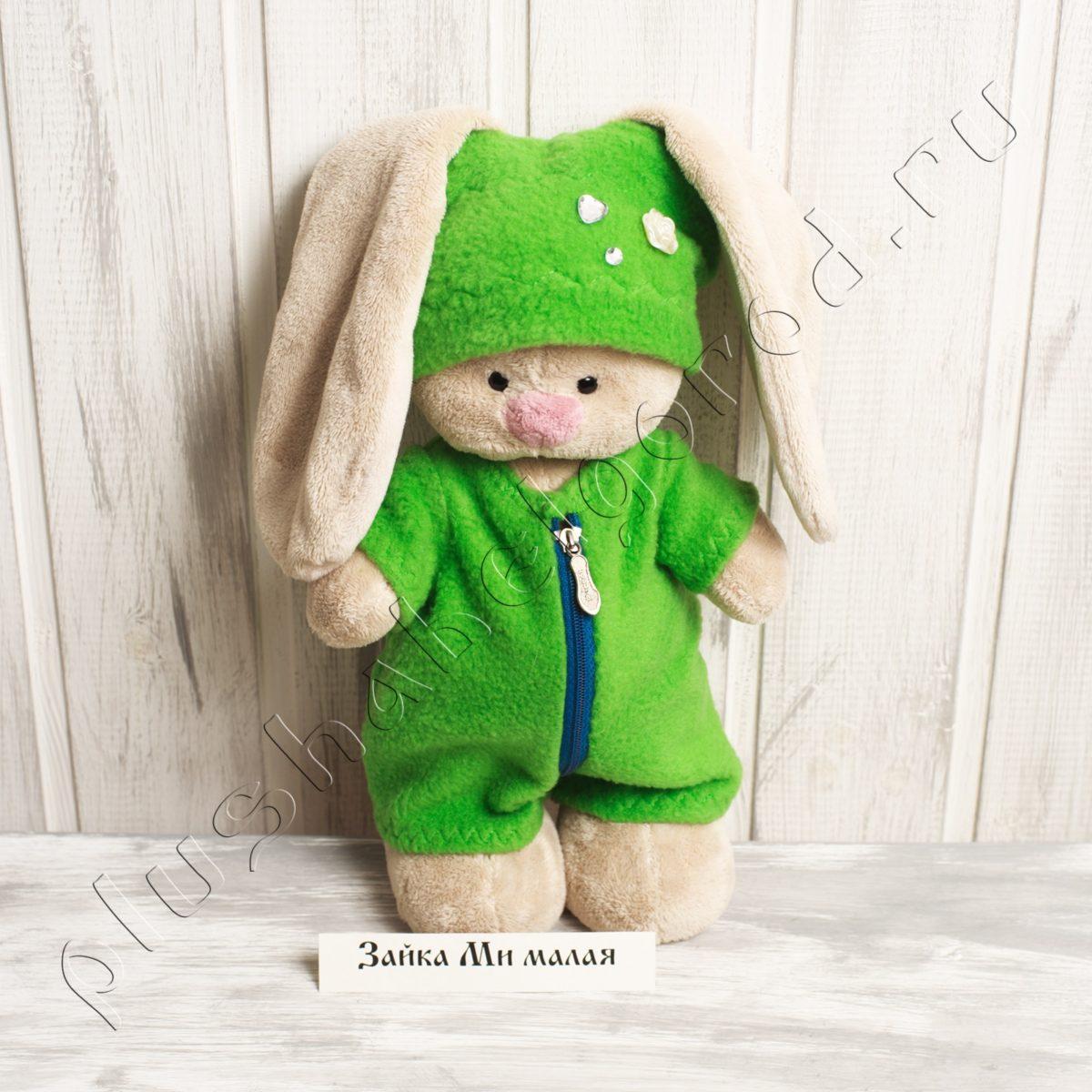 Комбинезон зелёный и шапочка