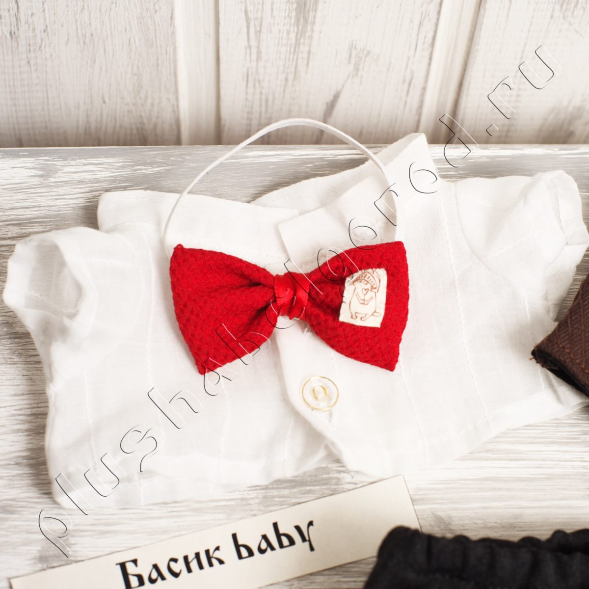 Брюки, рубашка, жилет и в подарок бабочка