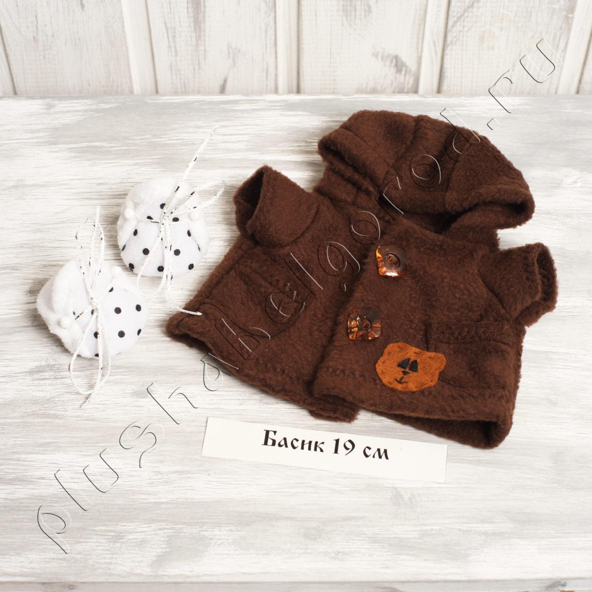 Пальто коричневое без подкладки и обувь белая в горошек