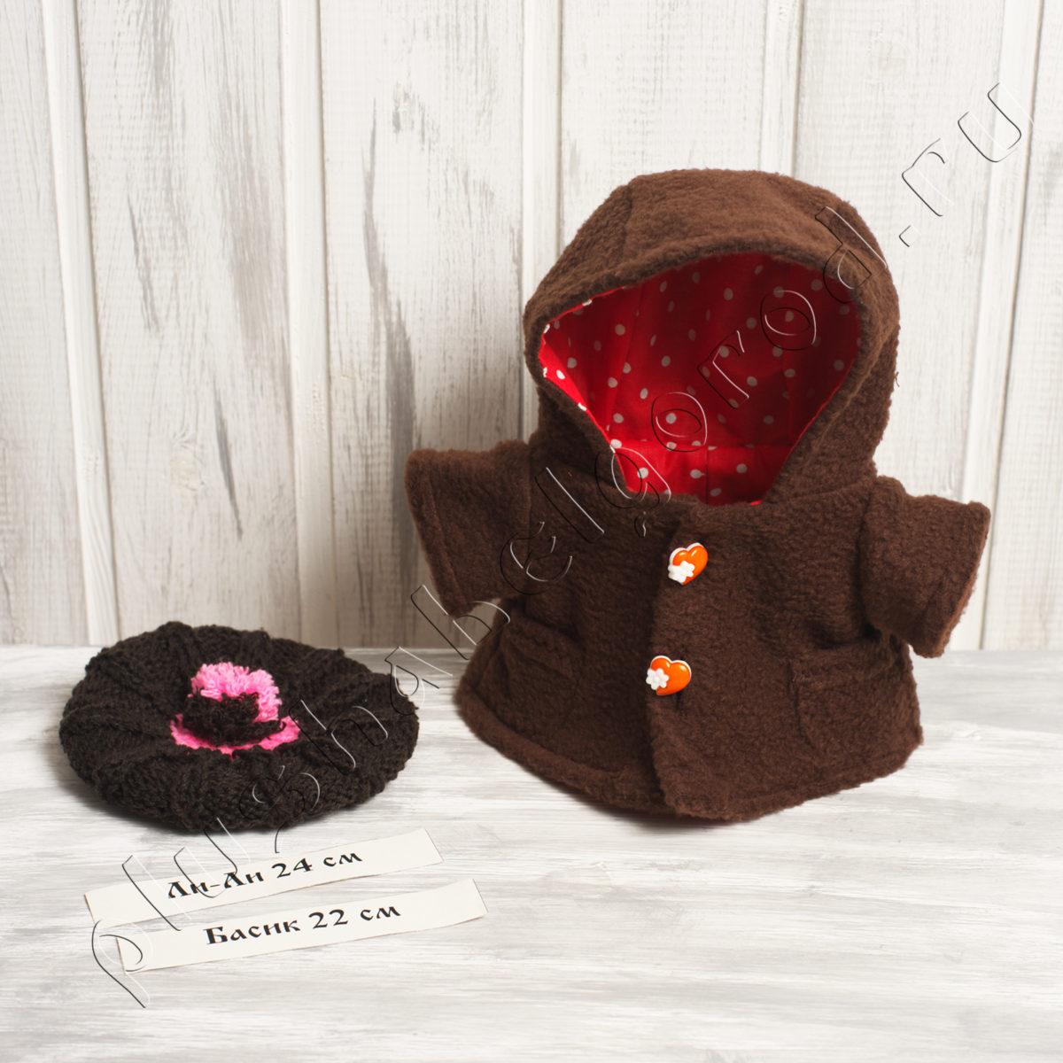 Акция! Выгода 50р. Пальто коричневое с красной подкладкой в горошек и берет