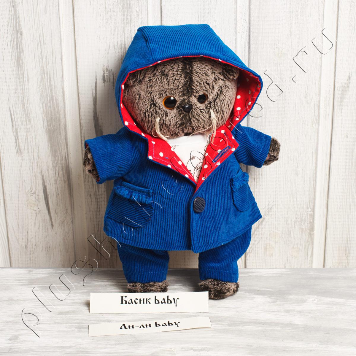 Акция! Выгода 100р. Пальто вельветовое, брюки и футболка