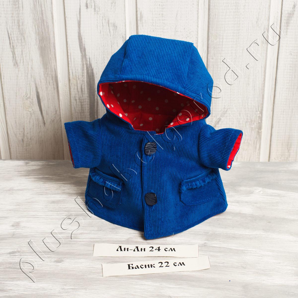 Хит продаж!!! Пальто вельветовое с красной в горошек подкладкой (22,24)