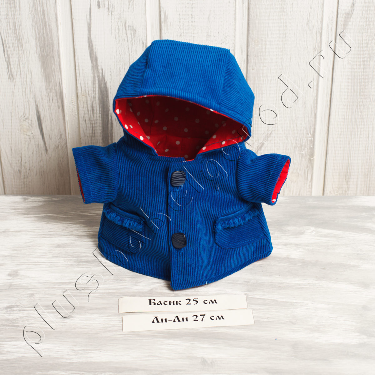 Хит продаж!!! Пальто вельветовое с красной в горошек подкладкой (25,27)