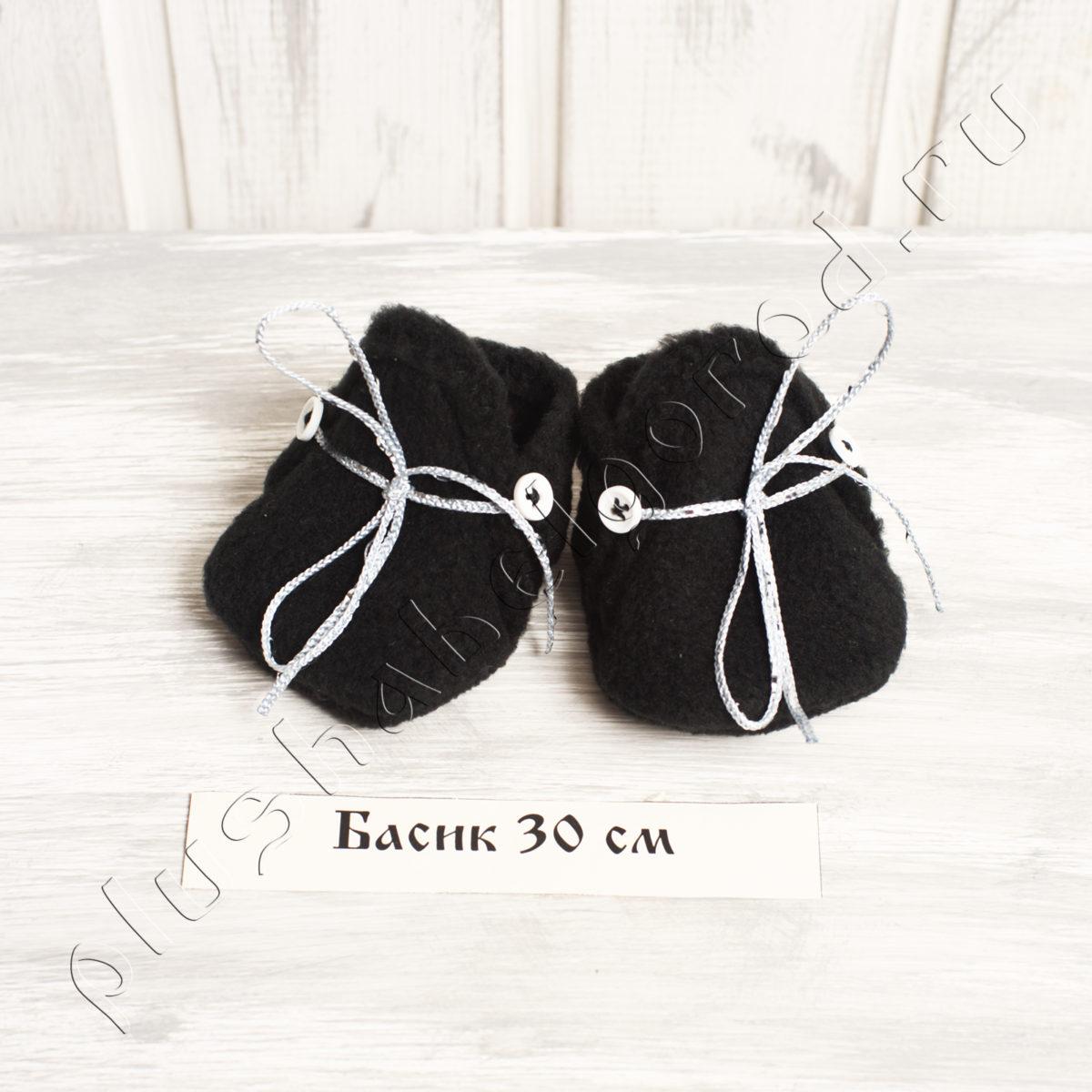 Обувь черная (30)