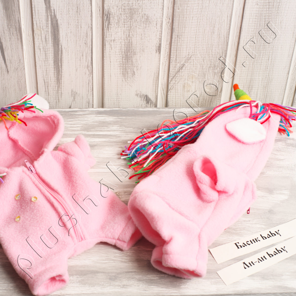 Кигуруми «Единорог» розовый (baby)