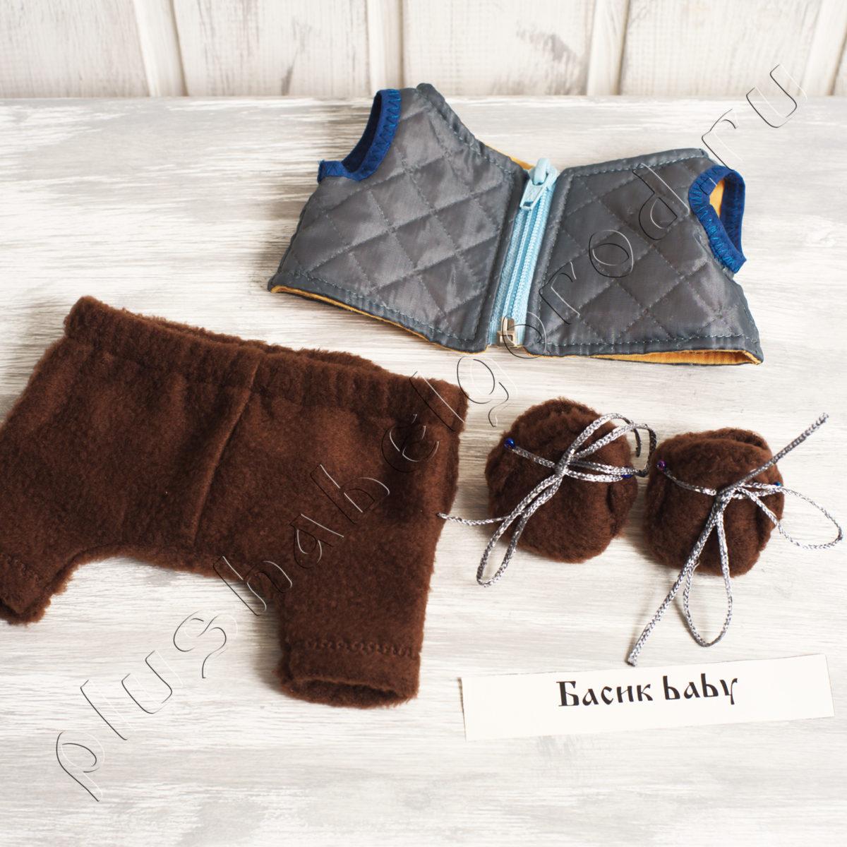 Брюки, обувь и очень классный жилет для  Baby