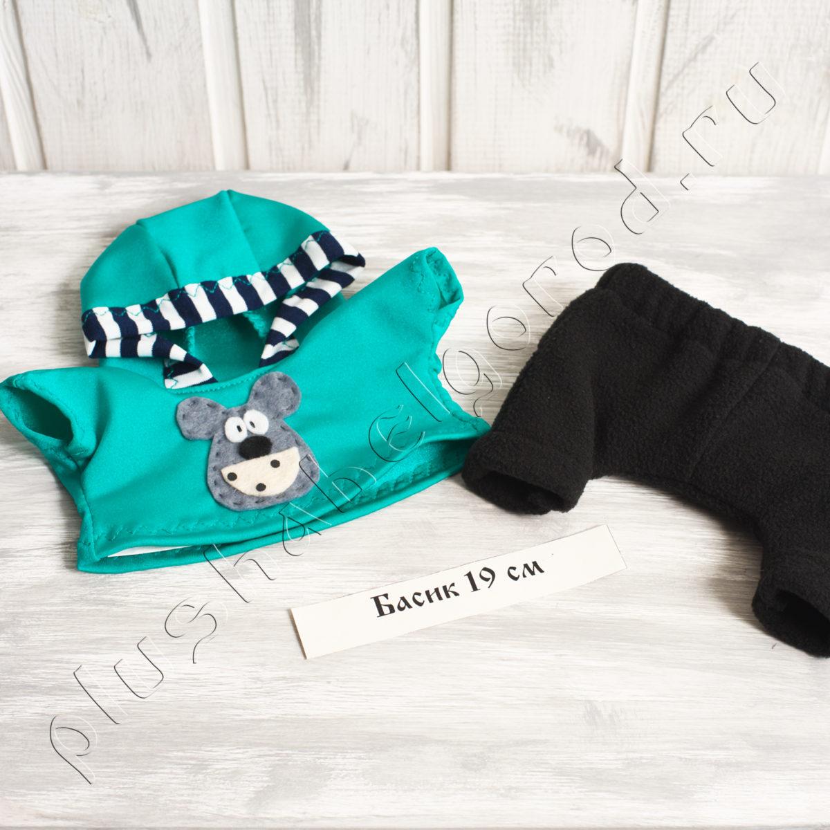 Футболка с капюшоном и брюки черные