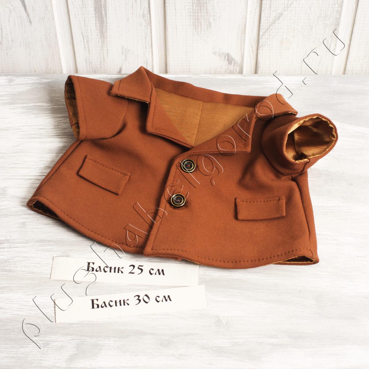 Пиджак коричневый на подкладке (25,30)
