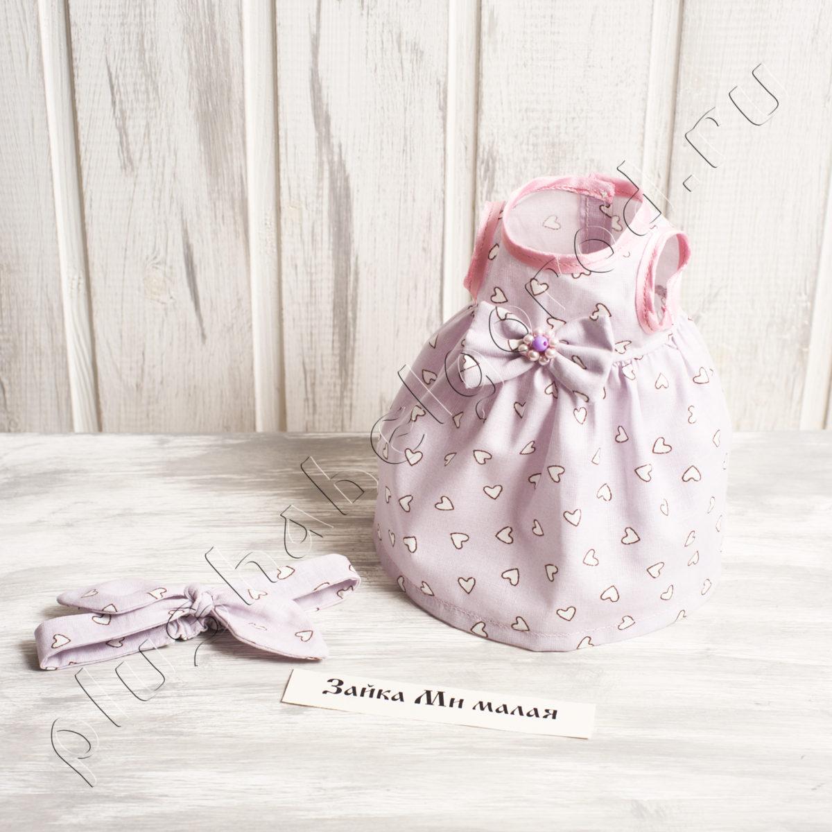 Платье с сердечками, солоха в подарок