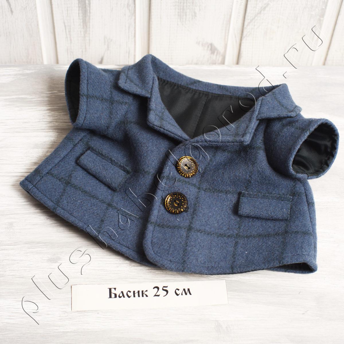Пиджак на подкладке, очень классный, для модных Басиков (25)