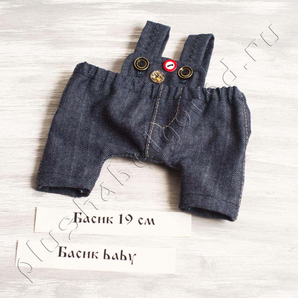 Любимый комбинезон наших покупателей, джинсовый