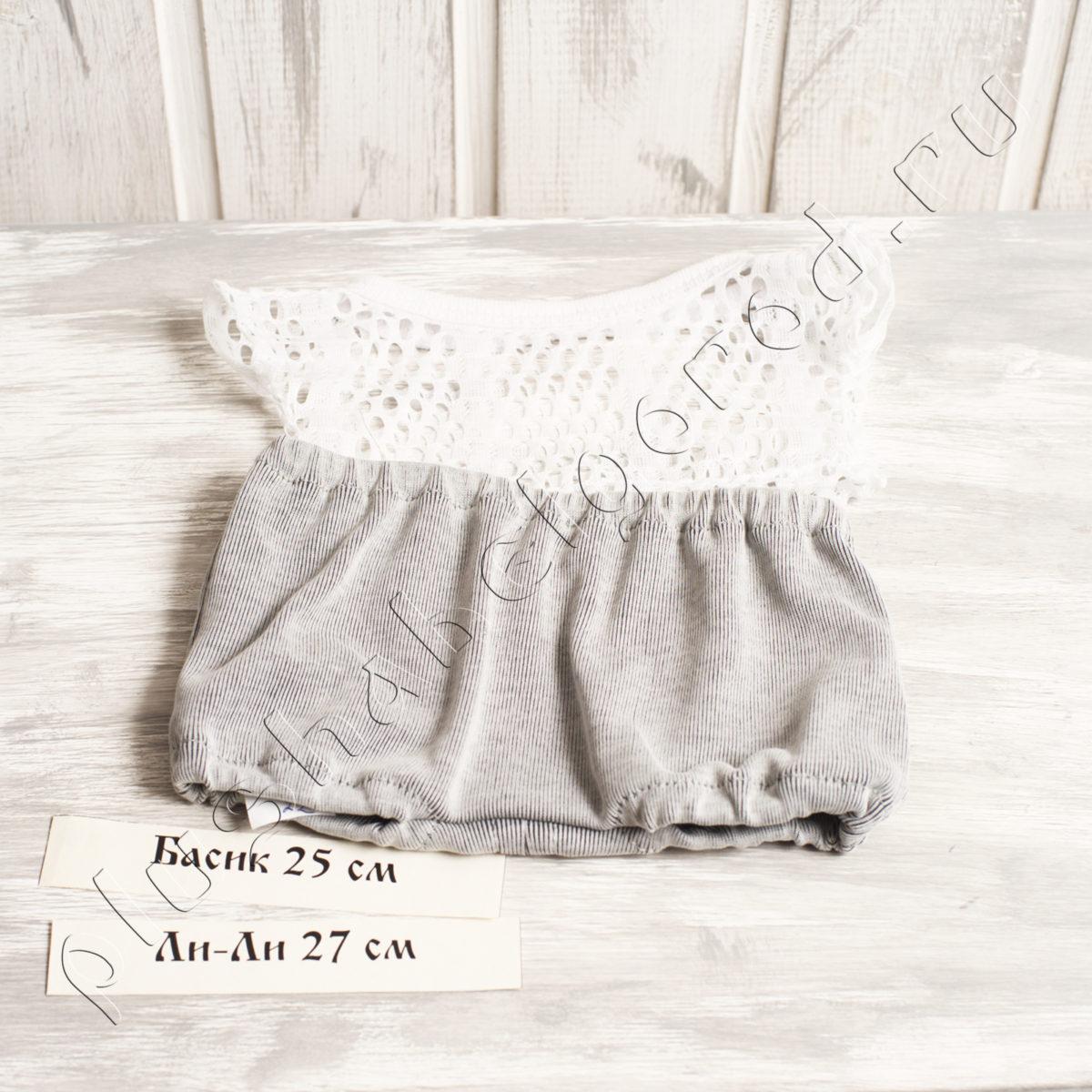 Шорты и футболка-сеточка (25,27)