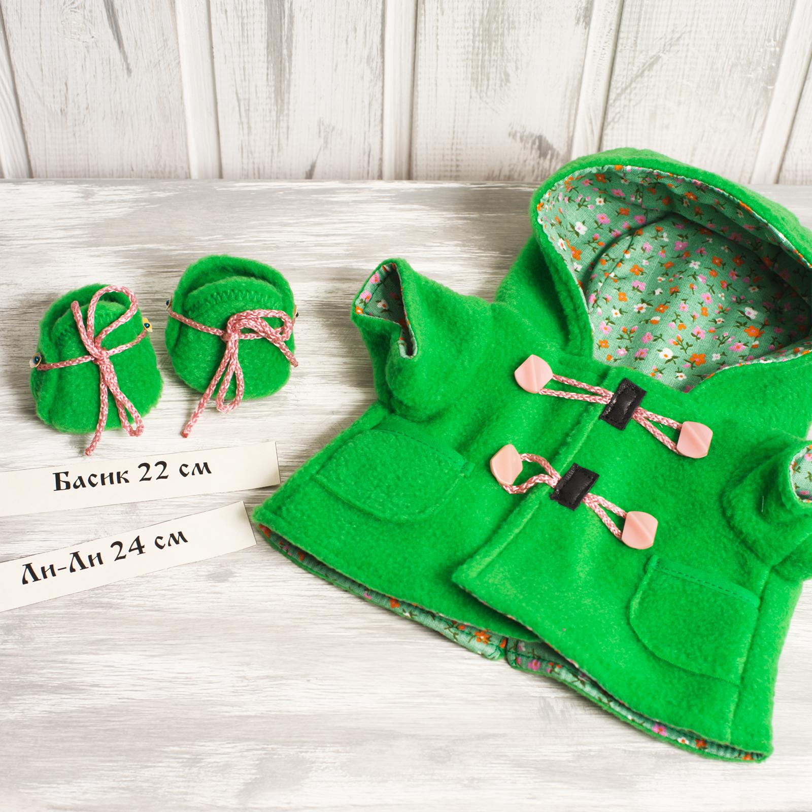 Пальто зелёное и обувь