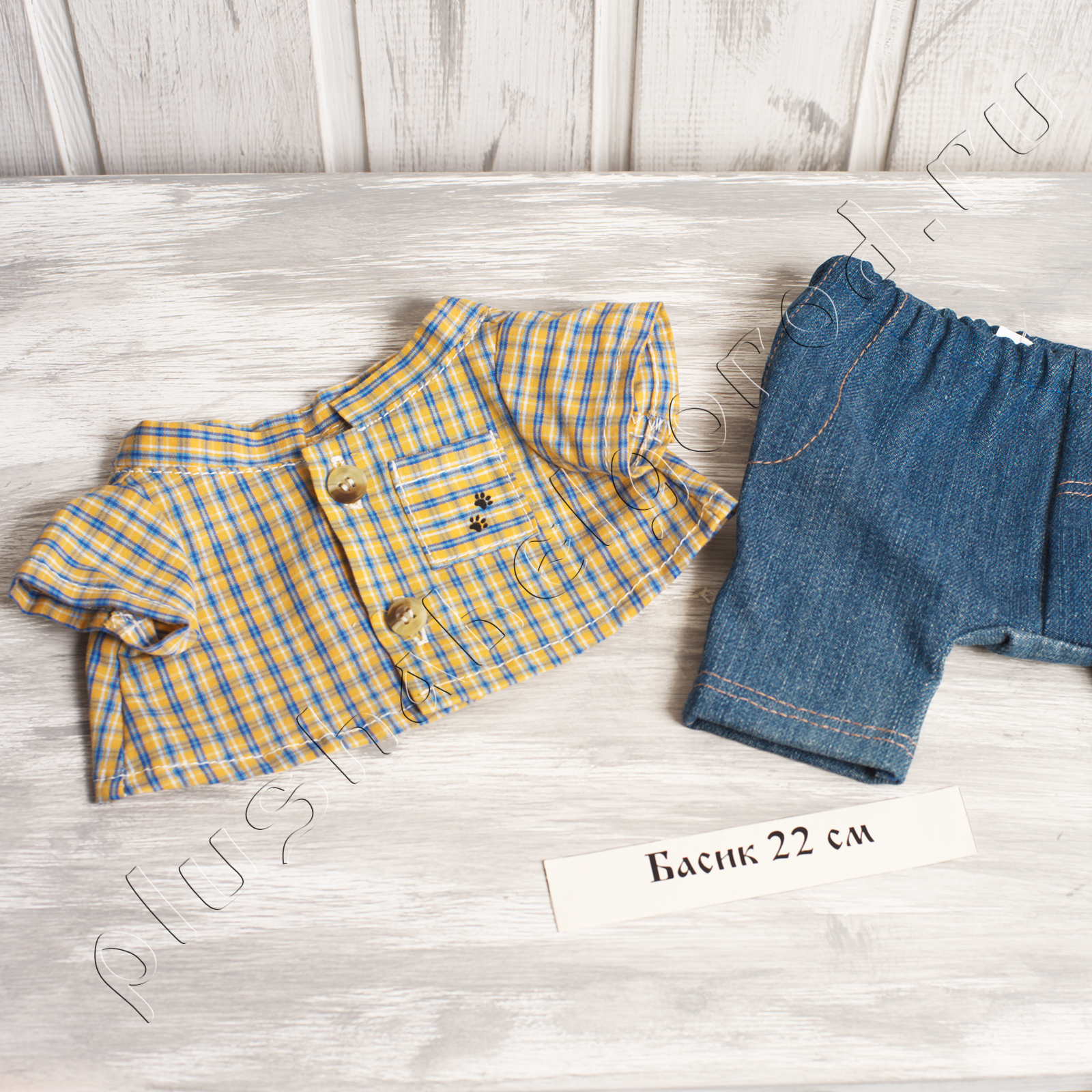 Джинсы и рубашка (22)